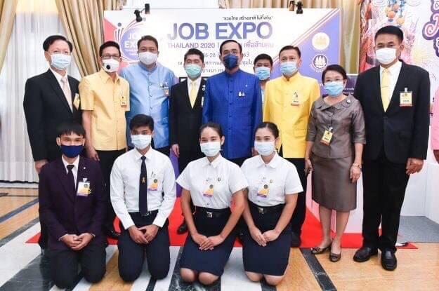 รัฐมนตรีว่าการกระทรวงแรงงาน นํา ผู้บริหารกระทรวงแรงงาน ประชาสัมพันธ์งาน JOB EXPO THAILAND 2020 ณ ทำเนียบรัฐบาล