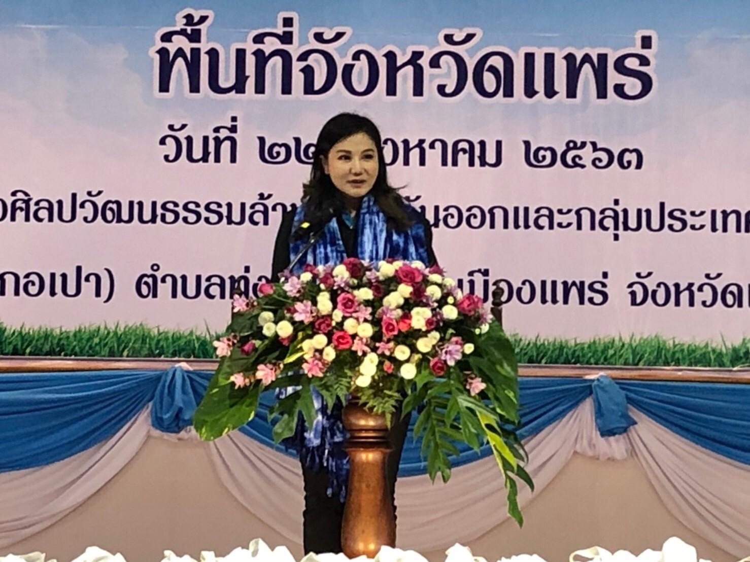 รองอธิบดีกรมการจัดหางาน   ลงพื้นที่ จ.แพร่ ร่วมงาน การขับเคลื่อนไทยไปด้วยกัน  มอบถุงยังชีพแก่ผู้ประสบปัญหาความเดือดร้อนด้านอาชีพ และผู้มีรายได้น้อย