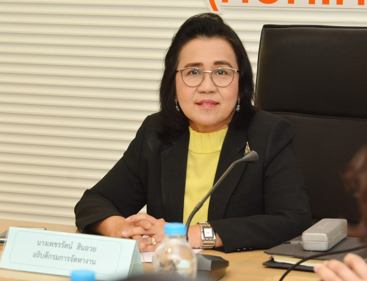กรมการจัดหางานประชุมหารือการนิคมอุตสาหกรรมแห่งประเทศไทย
