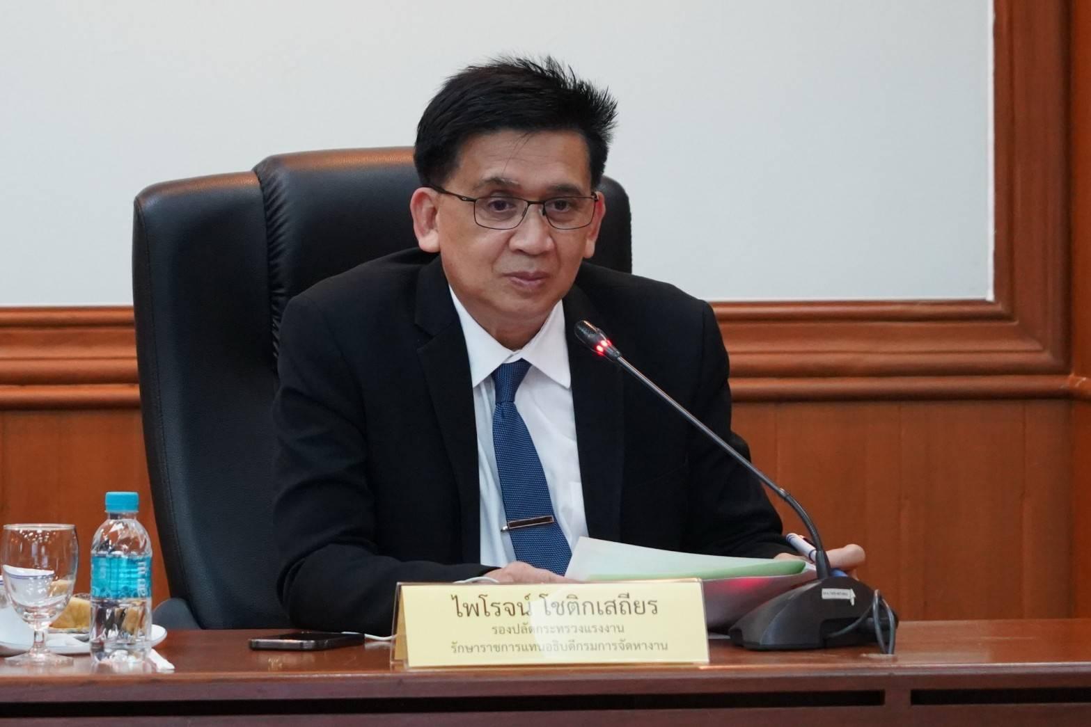 กกจ. ประชุมติดตามผลการดำเนินการตามมติคณะรัฐมนตรี เมื่อวันที่ 29 ธันวาคม 2563