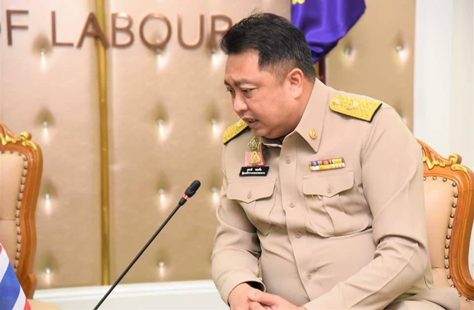 อธิบดีกรมการจัดหางาน ร่วมต้อนรับเอกอัครราชทูตสาธารณรัฐแห่งสหภาพเมียนมาประจำประเทศไทยและคณะ