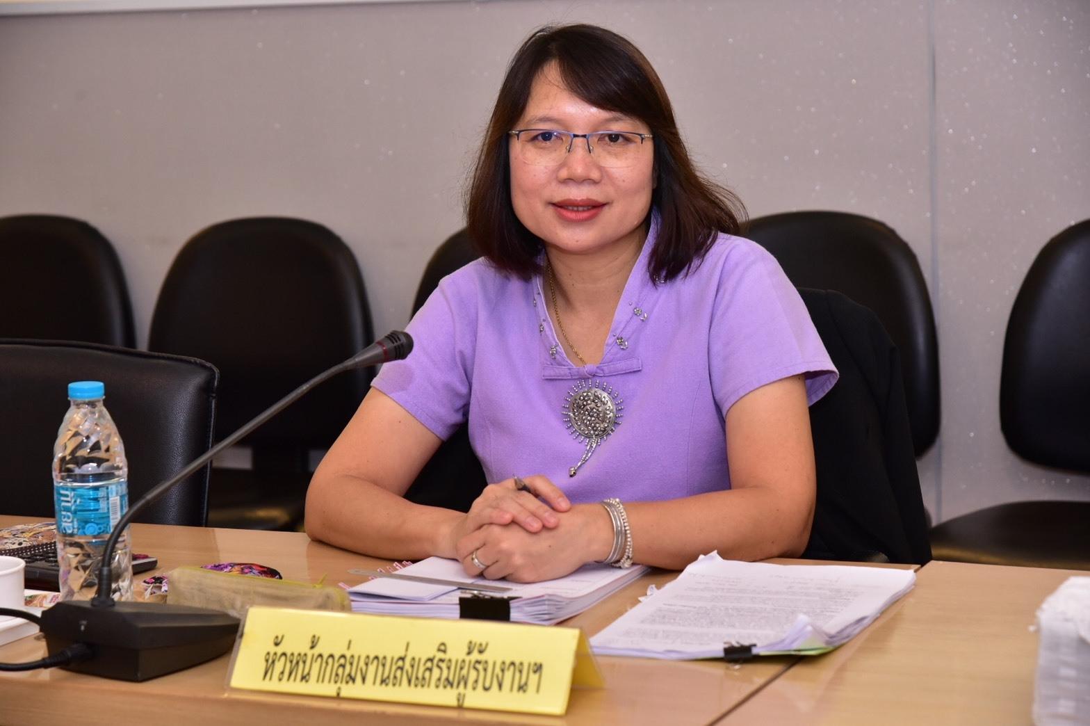 การประชุมคณะอนุกรรมการพิจารณากลั่นกรองคำร้องขอกู้ยืมเงินกองทุนเพื่อผู้รับงานไปทำที่บ้าน ครั้งที่ 8/2563