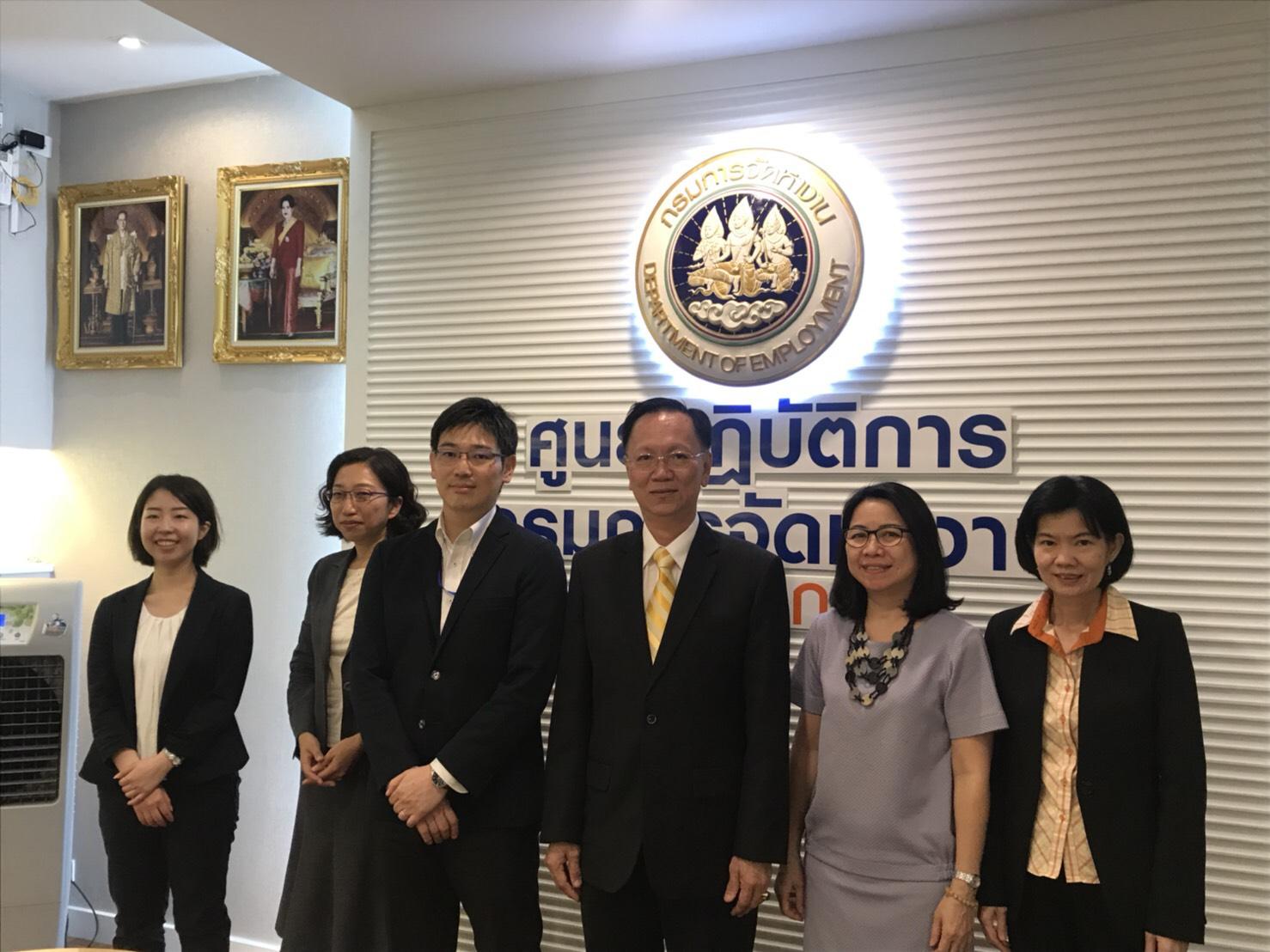 รองอธิบดีกรมการจัดหางาน ให้การต้อนรับ  เลขานุการเอก สถานทูตญี่ปุ่นประจำประเทศไทย