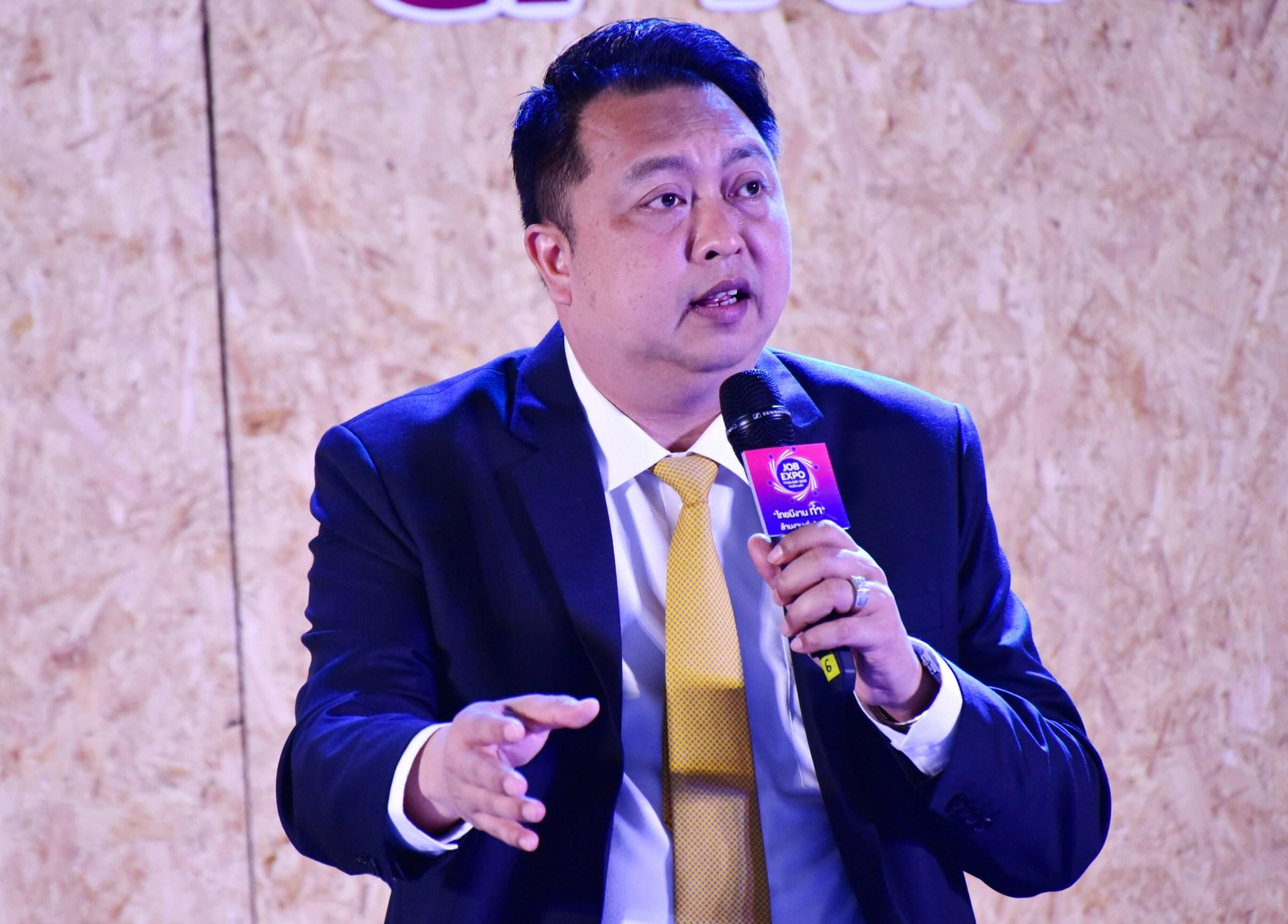 """กระทรวงแรงงานแถลงข่าว จัดงาน """"Job Expo Thailand 2020 มหกรรมการจัดหางานครั้งยิ่งใหญ่ งานทั่วประเทศฯ"""
