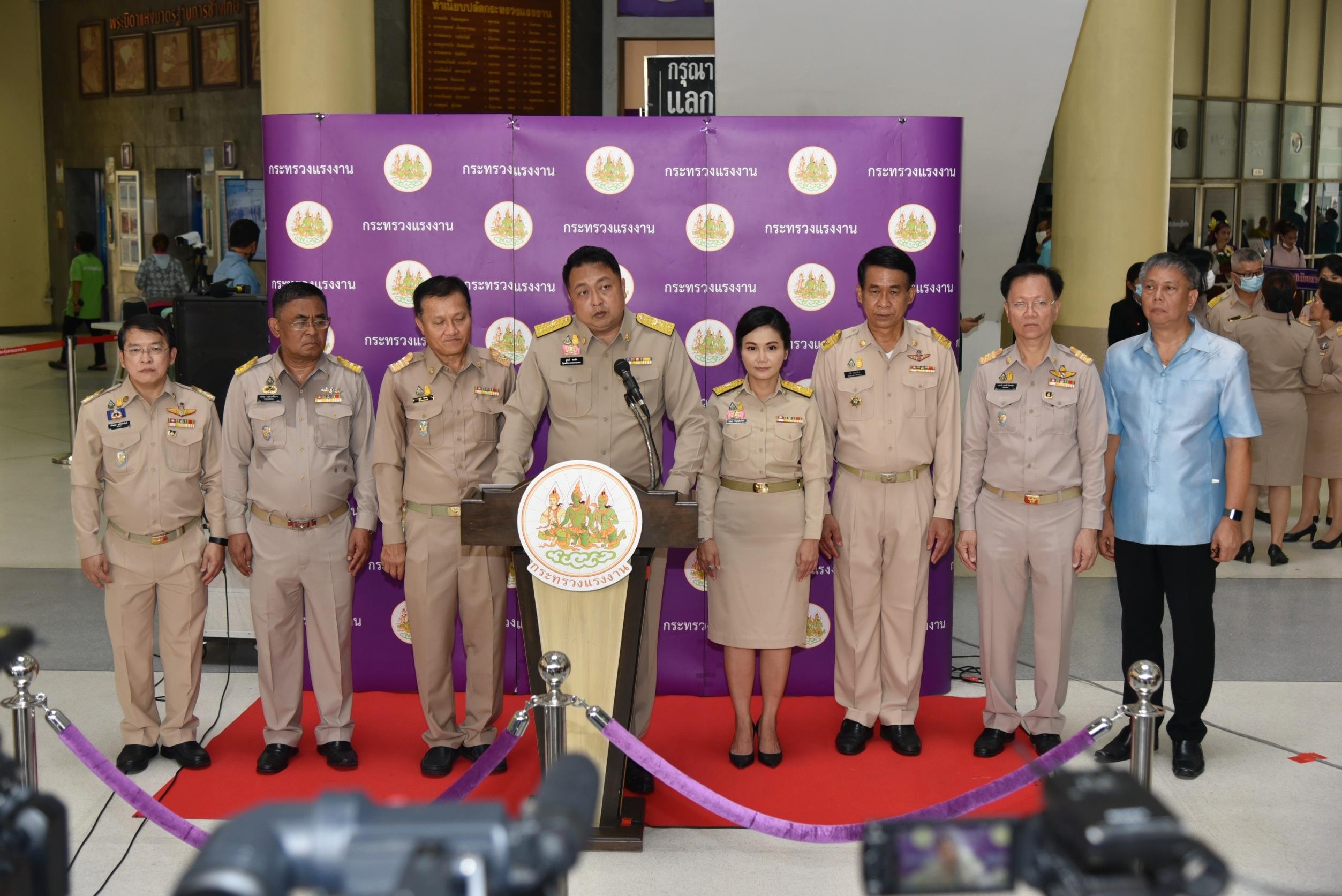 กรมการจัดหางาน  ร่วมให้การต้อนรับรัฐมนตรีว่าการกระทรวงแรงงานและรัฐมนตรีช่วยว่าการกระทรวงแรงงาน