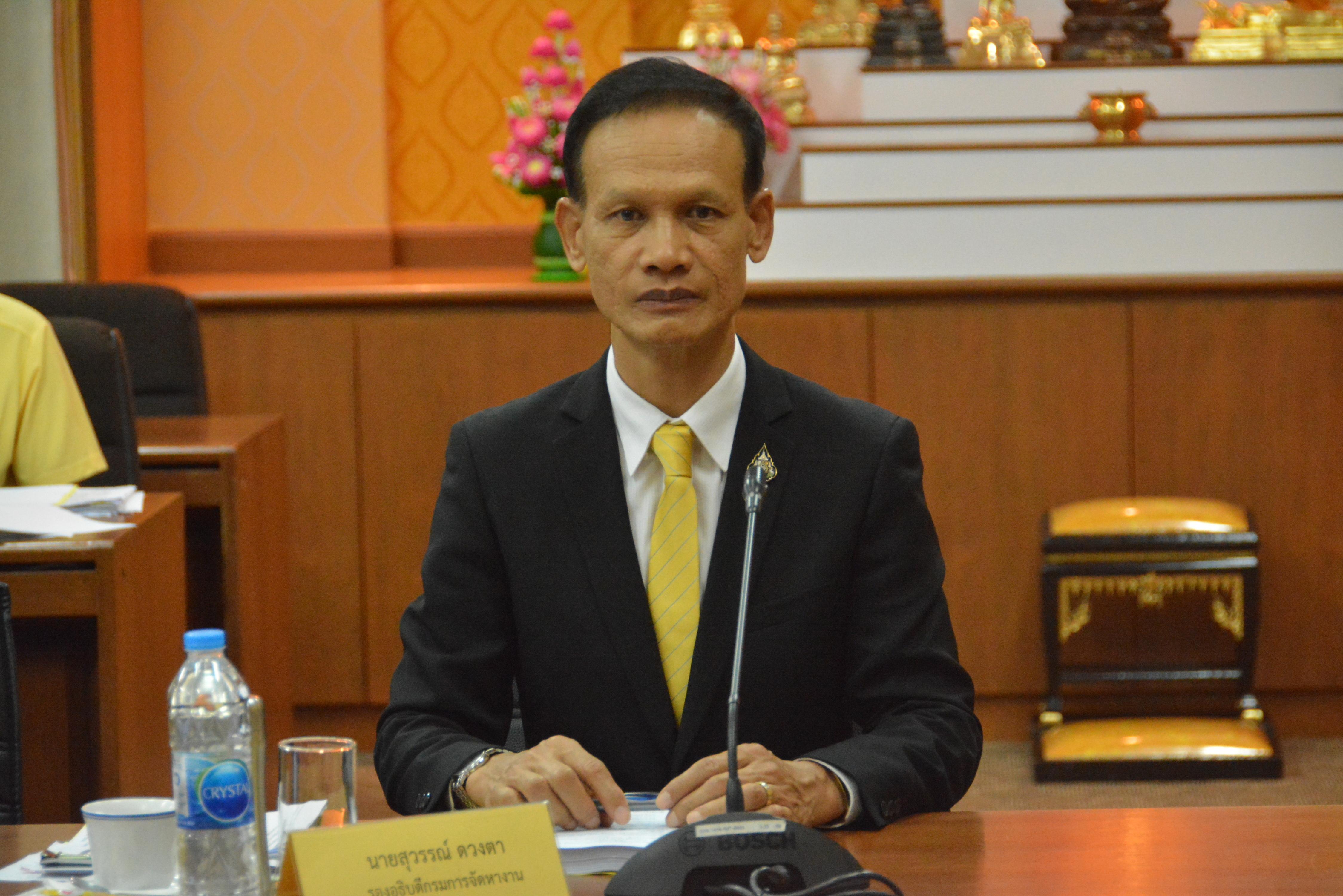 การประชุมคณะกรรมการพิจารณาการดำเนินงานขององค์การเอกชนต่างประเทศ ครั้งที่ 3/2562