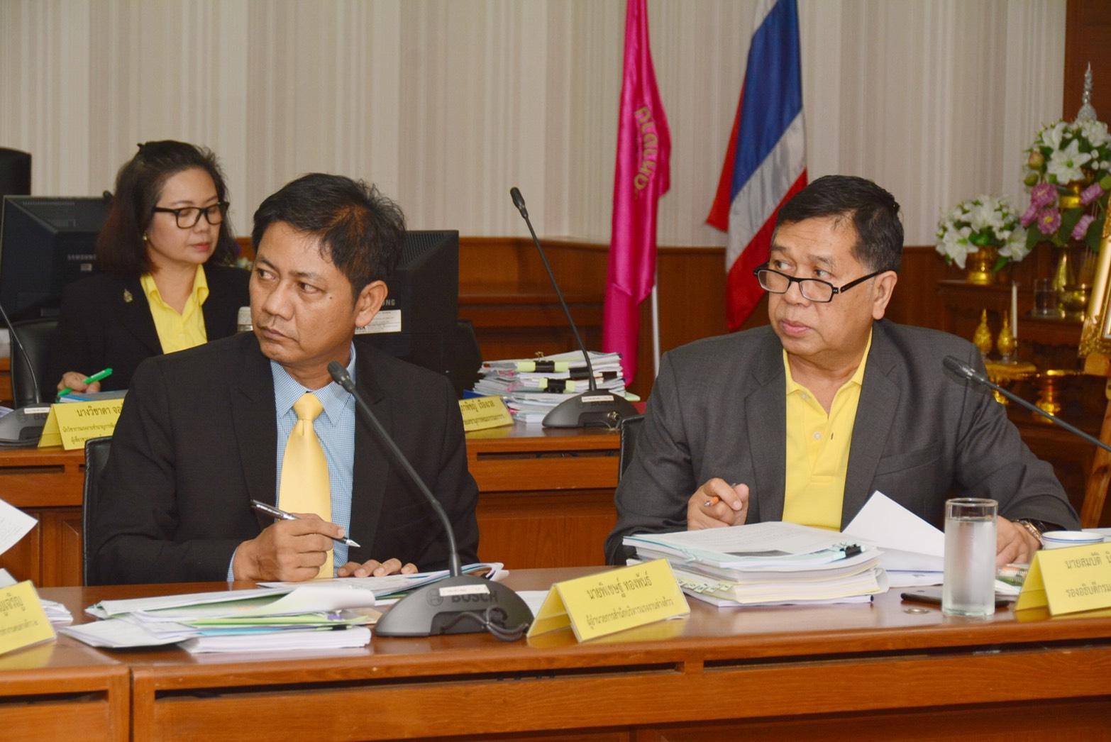 รองอธิบดีกรมการจัดหางาน ร่วมประชุมคณะกรรมการพิจารณาการดำเนินงานขององค์การเอกชนต่างประเทศ