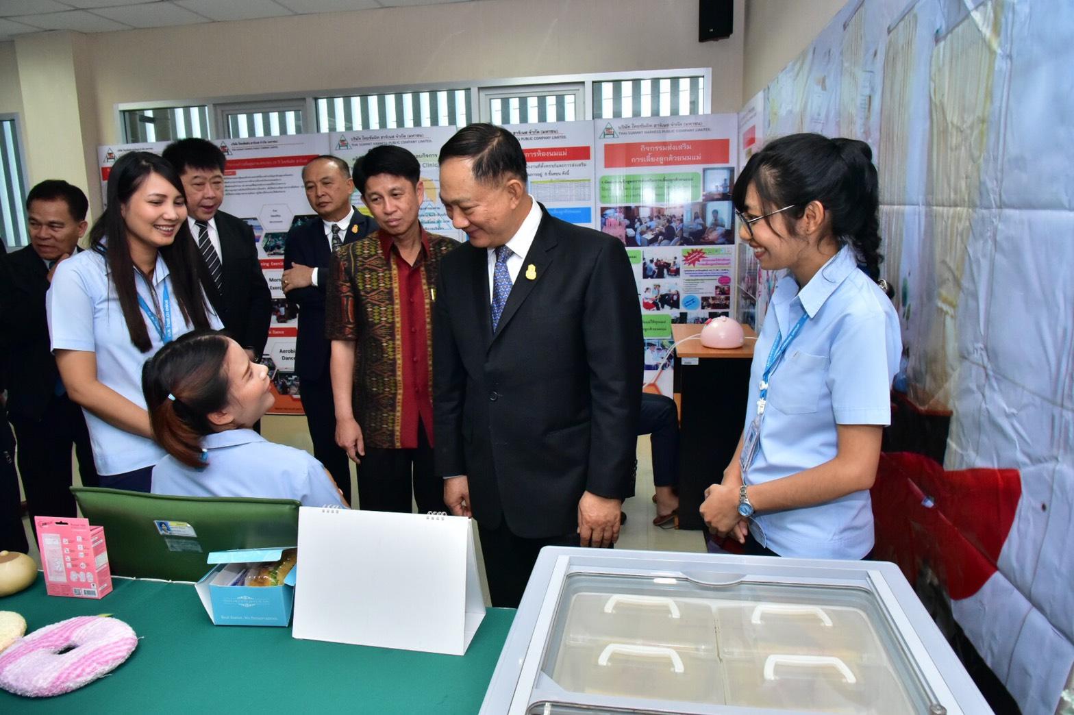 จัดกิจกรรมส่งเสริมสุขภาพเชิงรุกในสถานประกอบการ ณ นิคมอุตสาหกรรมอมตะซิตี้ชลบุรี  จังหวัดชลบุรี