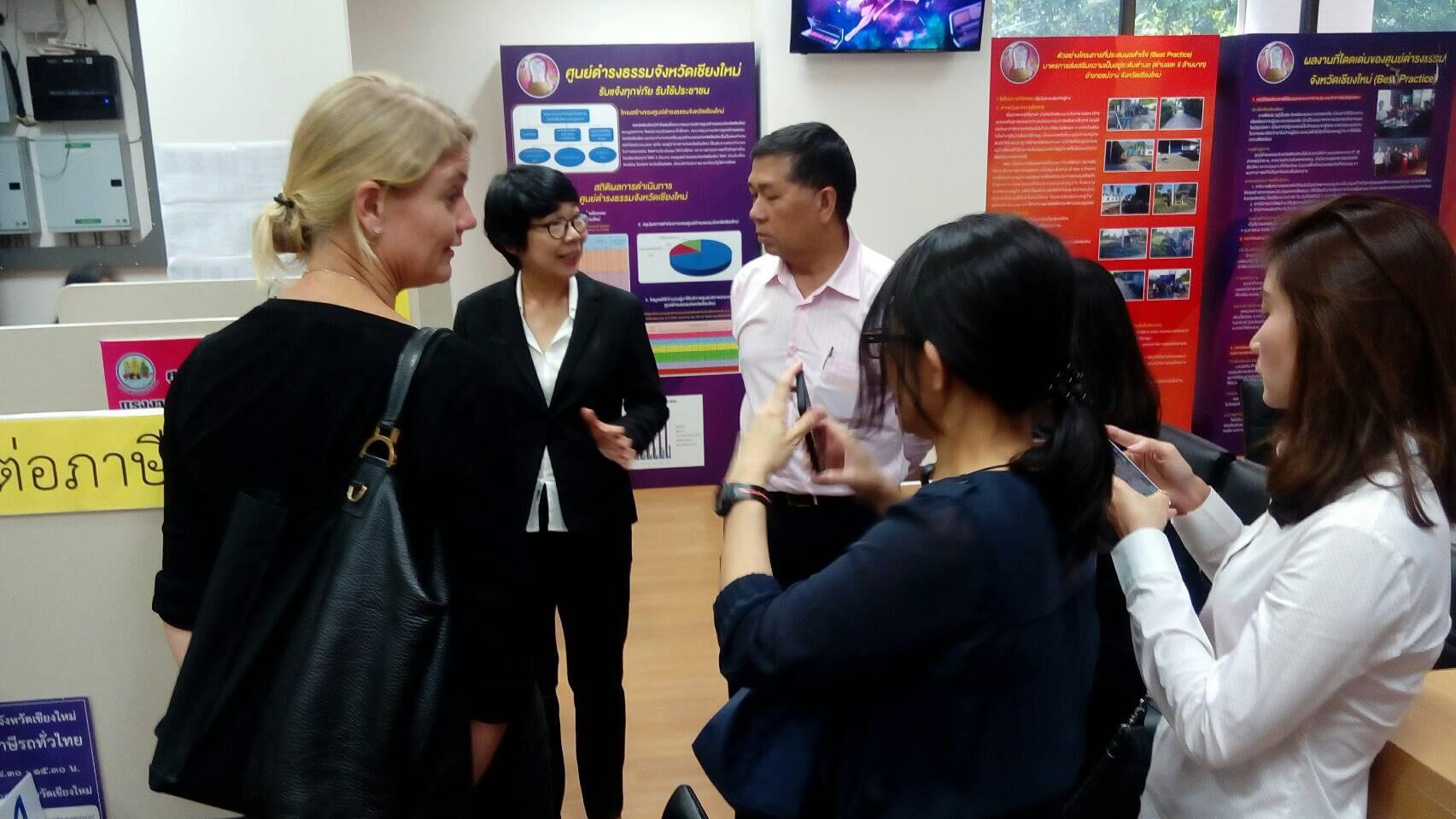 นายสมบัติ นิเวศรัตน์ รองอธิบดีกรมการจัดหางานประชุมร่วมกับผู้แทนจาก ILO มี MS.ANNA (Senior Program Manager in Asean) เป็นหัวหน้าคณะ