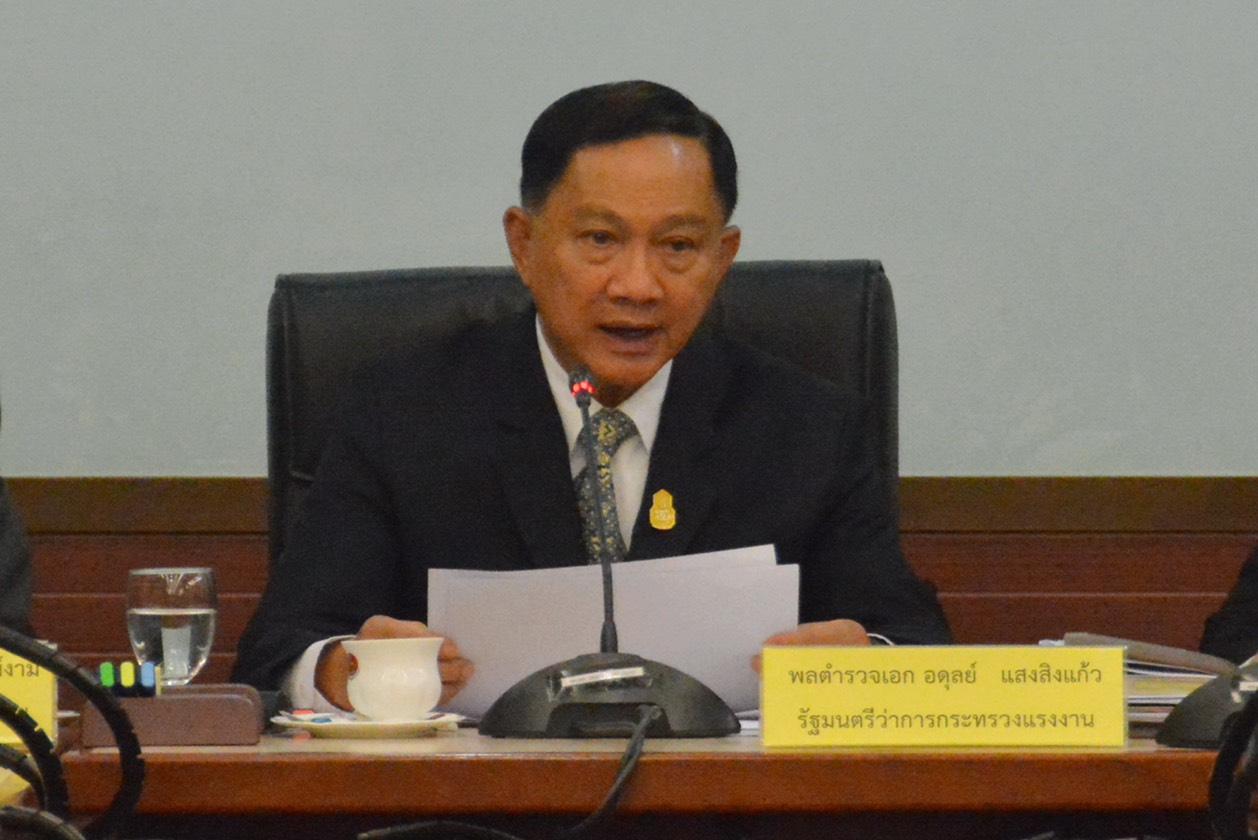 ไทย-ลาว ประชุม ชื่นมื่น ...เห็นพ้องแก้ปัญหาแรงงานลาวทำงานผิดกฎหมายในไทย พร้อมหนุนไทยเป็นประธานอาเซียนปี ' 62