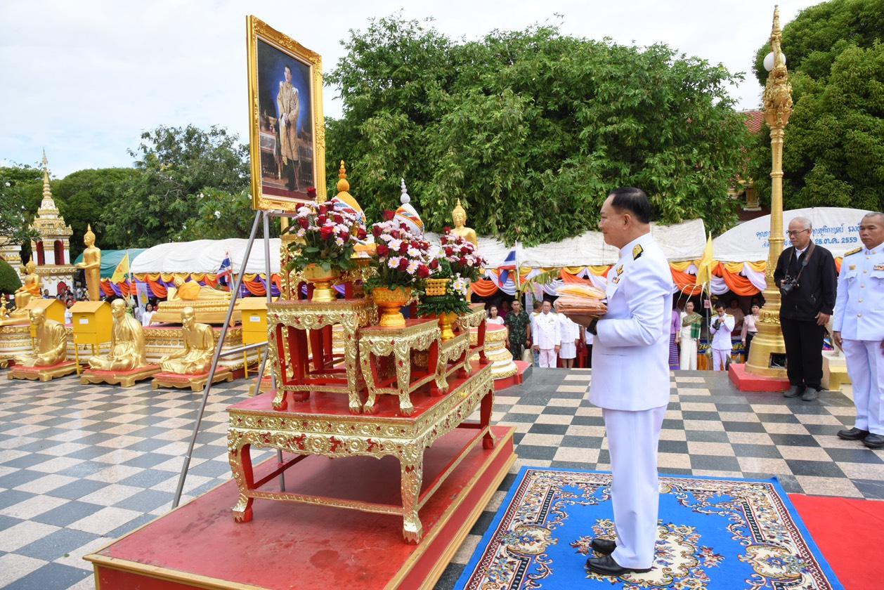 สมเด็จพระเจ้าอยู่หัวโปรดเกล้าฯ พระราชทานผ้าพระกฐินประจำปี 2561