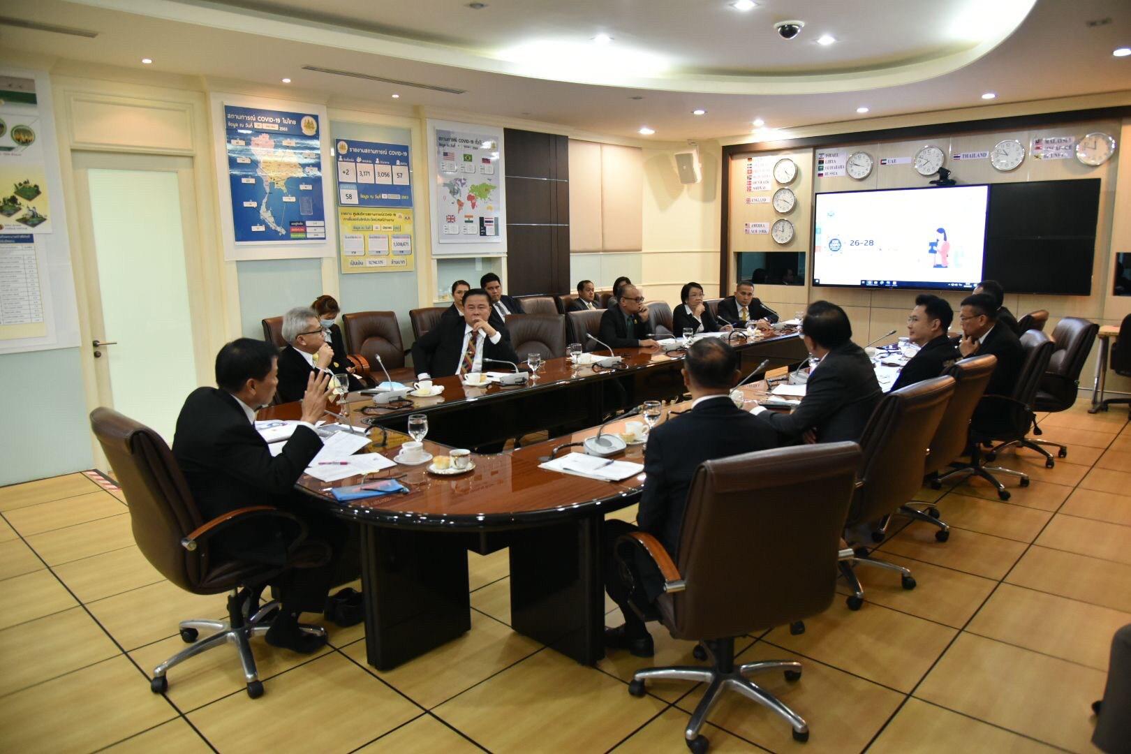 ประชุมชี้แจงความคืบหน้าโครงการ JOB EXPO THAILAND 2020