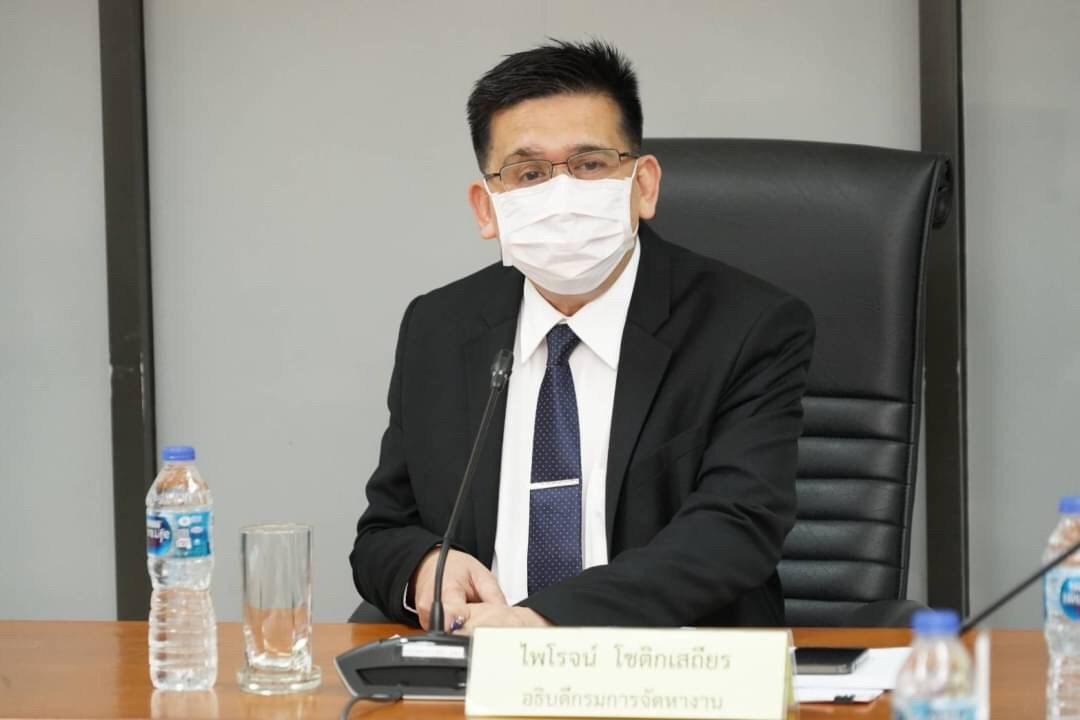 อธิบดีกกจ.  เป็นประธานการประชุมคณะทำงานอำนวยการจัดเตรียมสถานที่กักกันแรงงานไทยที่เดินทางกลับฯ