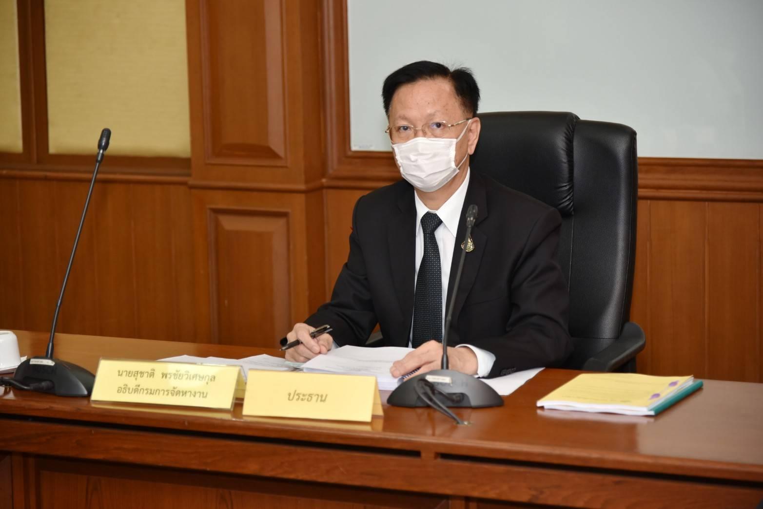 อธิบดีกรมการจัดหางาน เป็นประธานการประชุมคณะกรรมการพิจารณาการดำเนินงานขององค์การเอกชนต่างประเทศ
