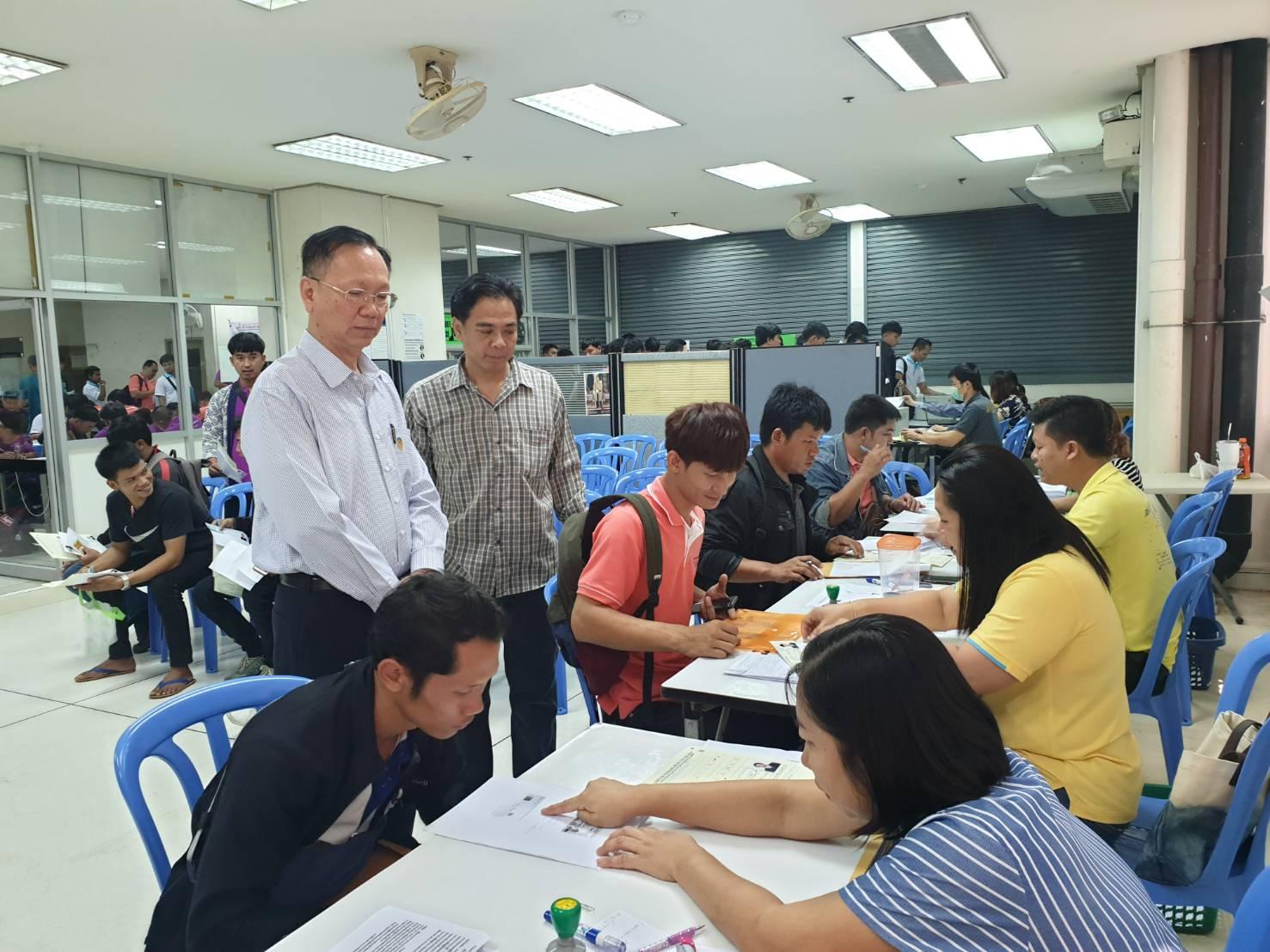 อธิบดีกรมการจัดหางาน สังเกตการณ์การรับสมัครแรงงานไทยไปทำงานสาธารณรัฐเกาหลี