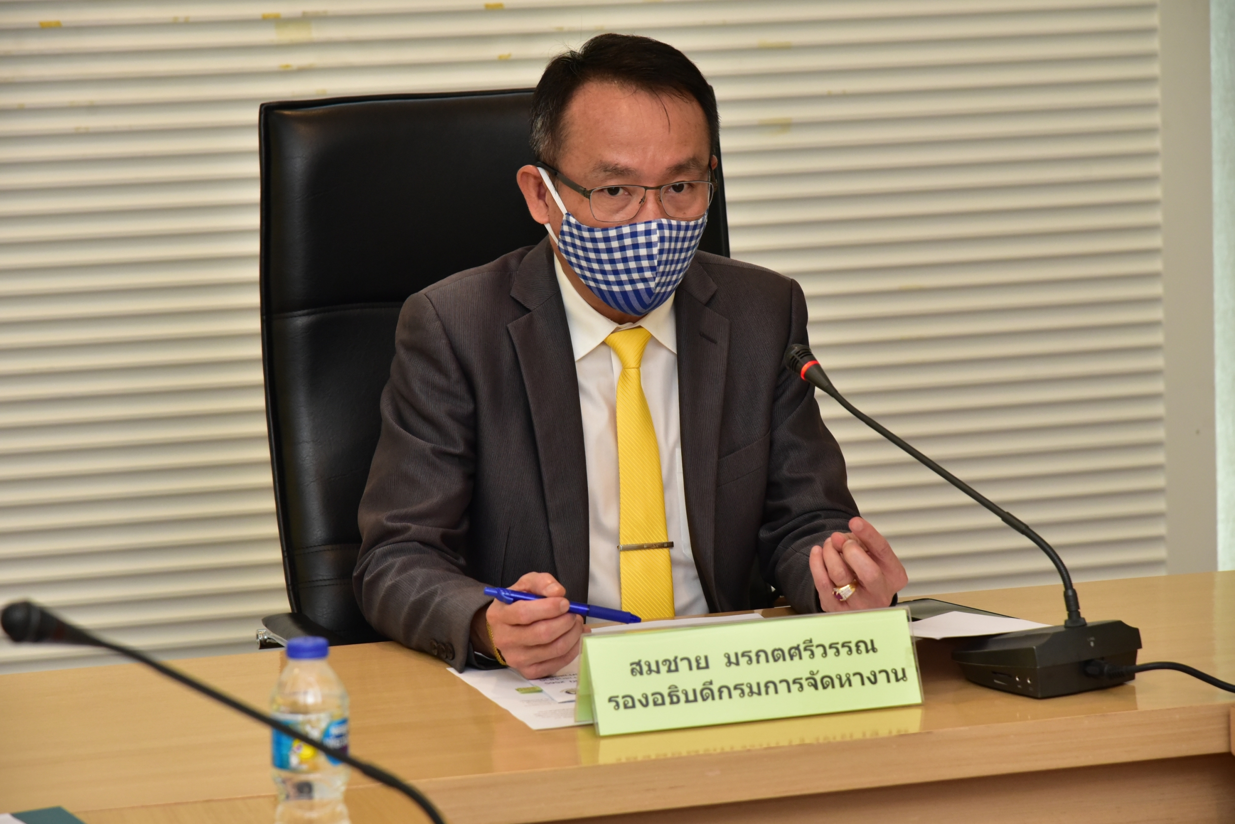 กรมการจัดหางานประชุมเพื่อจัดทำโครงการสำคัญ ประจำปีงบประมาณ พ.ศ.2565