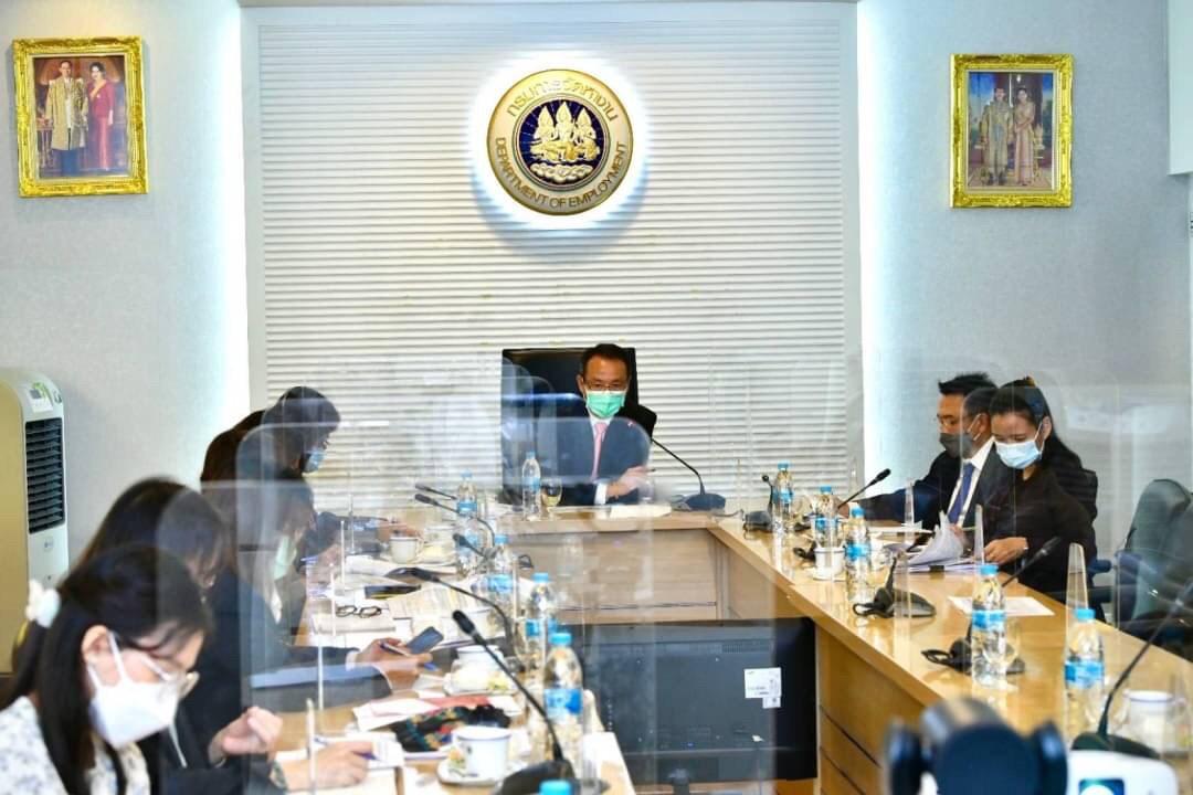 ประชุมคณะกรรมการกำกับการประเมินผลการปฏิบัติราชการของส่วนราชการในกระทรวงแรงงาน ผ่านระบบ VDO Conference