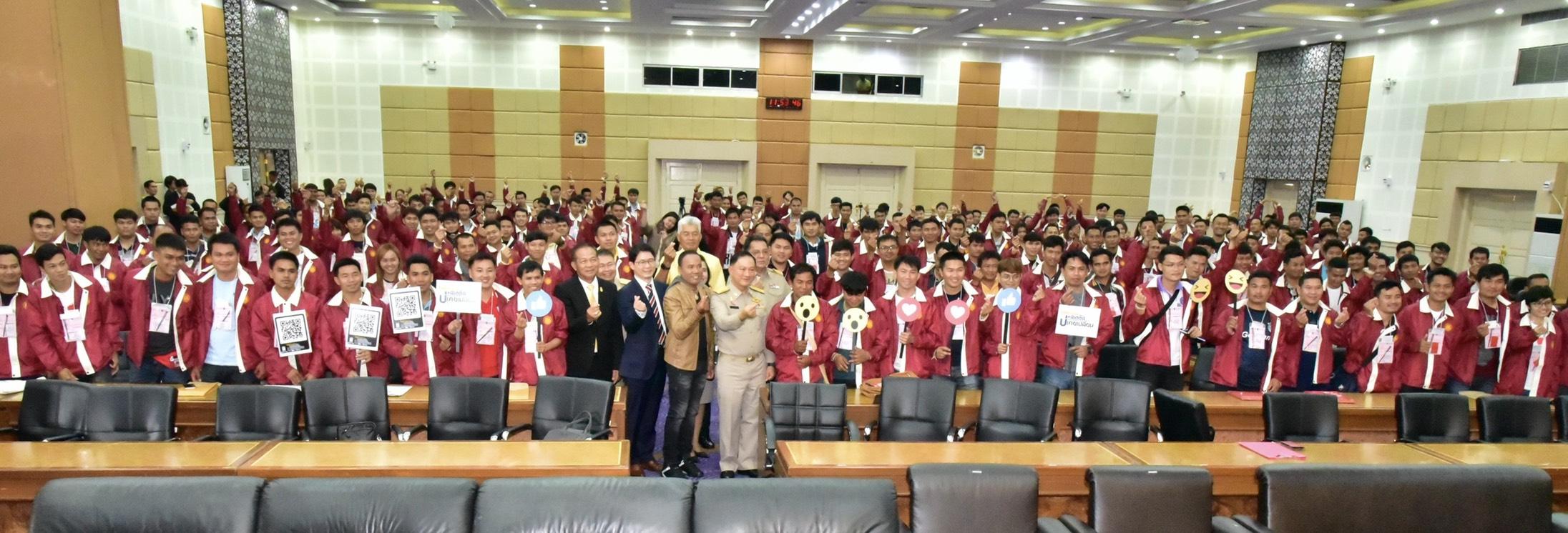 'รมว.อดุลย์' ให้โอวาทคนงานไทยไปเกาหลี แนะ...เก็บออม เก็บเกี่ยวประสบการณ์ วิธีการทำงาน กลับมาพัฒนาบ้านเกิด