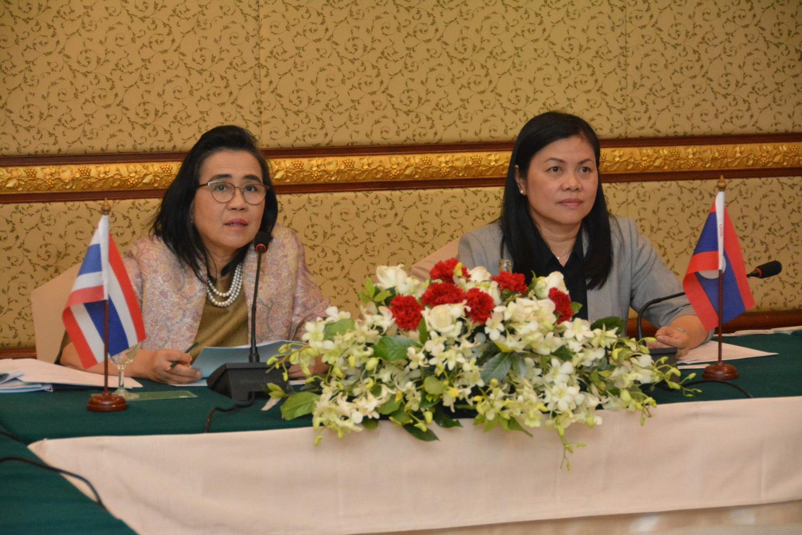 การประชุมระดับเจ้าหน้าที่อาวุโสด้านแรงงาน และการประชุมระดับรัฐมนตรีแรงงานไทย-ลาว