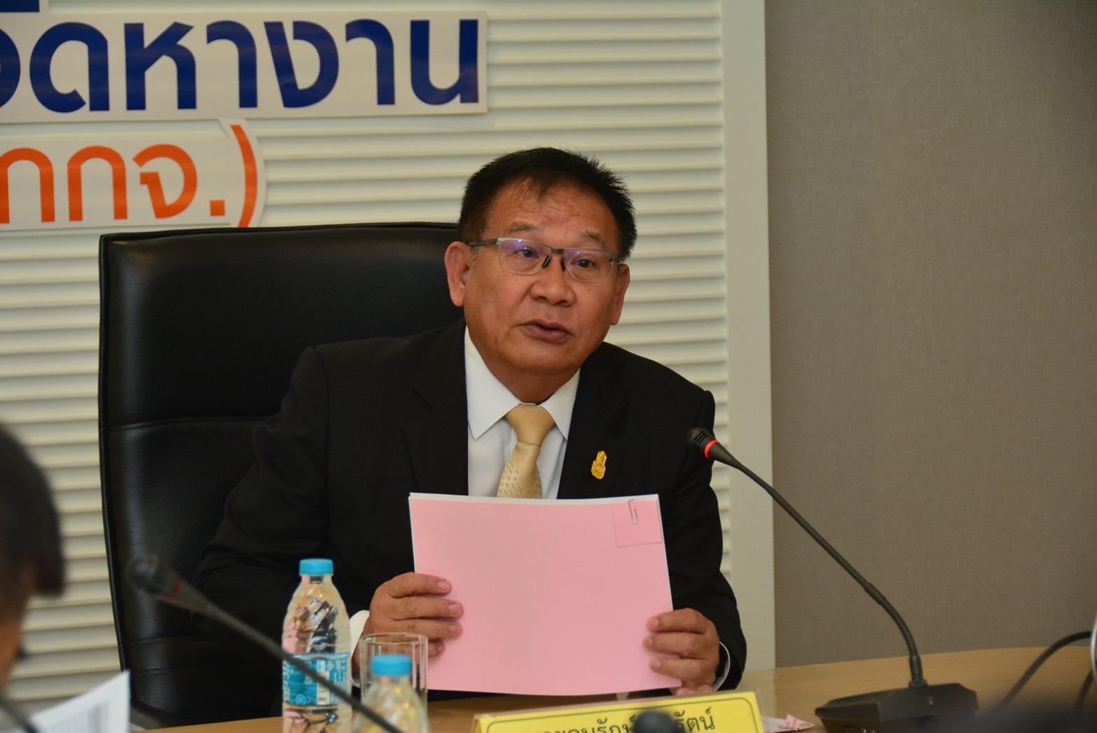 กระทรวงแรงงาน เดินหน้าถกแนวทางการจ้างแรงงานต่างด้าวสัญชาติเวียดนาม  ครั้งที่ 2
