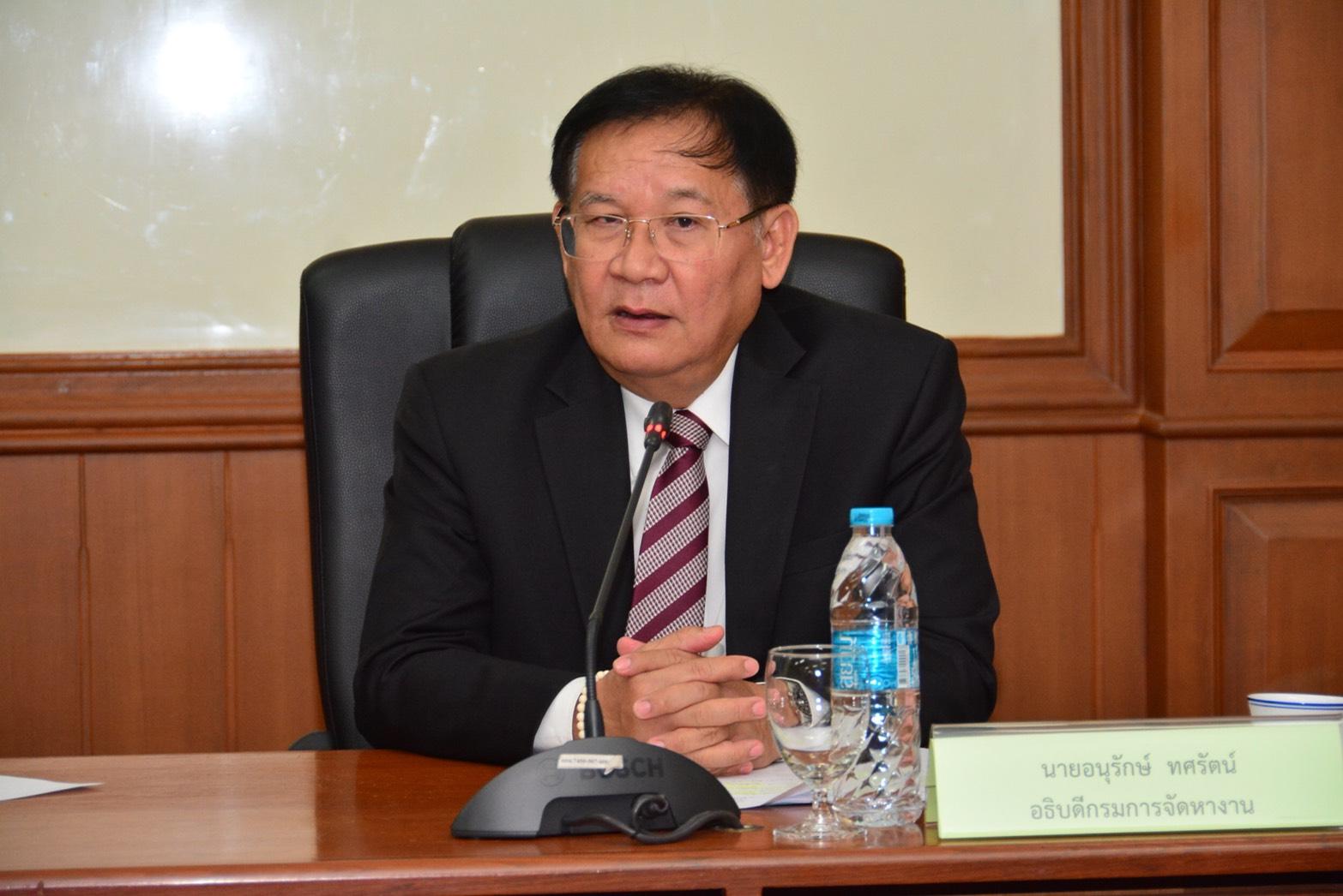 การประชุมเตรียมการคณะกรรมการดำเนินงานตามความตกลงด้านแรงงานระหว่างรัฐบาลไทยและรัฐบาลอิสราเอล