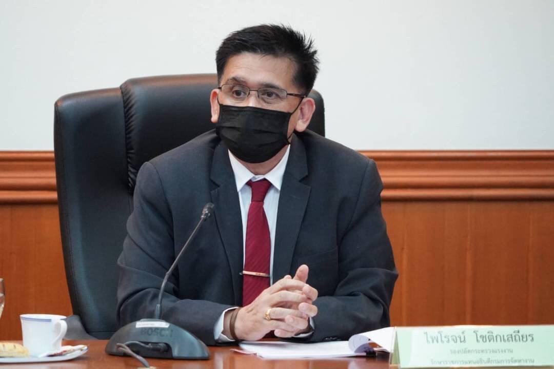 รองปลัดกระทรวงแรงงาน รักษาราชการแทนอธิบดีกรมการจัดหางาน ประชุมหารือเกี่ยวกับปัญหาการจัดส่งแรงงานไทยฯ