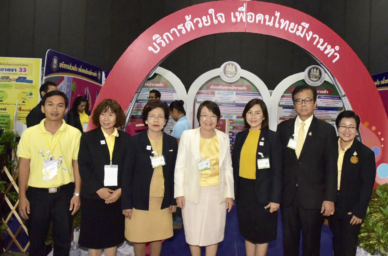 รองอธิบดีกรมการจัดหางาน ร่วมเป็นเกียรติในพิธีเปิดงาน Thailand Social Expo 2019