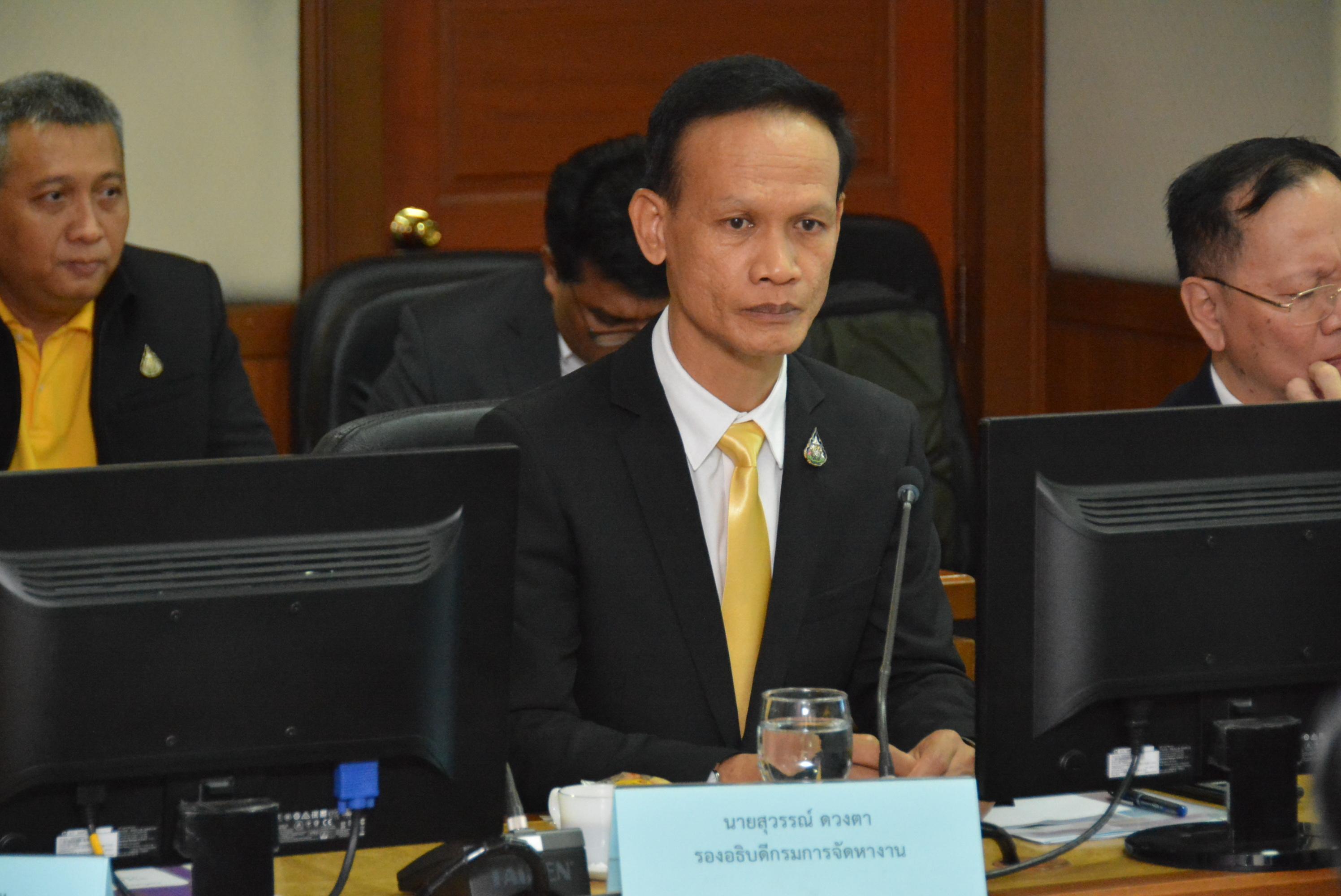 รองอธิบดีกรมการจัดหางาน    ร่วมหารือกับสมาคมการประมงแห่งประเทศไทย