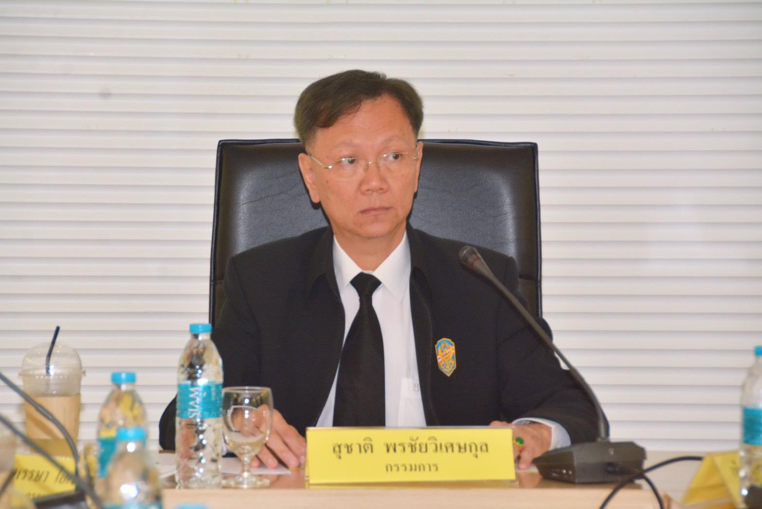 นายสุชาติ พรชัยวิเศษกุล รองอธิบดีกรมการจัดหางาน เป็นประธานการประชุมคณะกรรมการมูลนิธิส่งเสริมการมีงานทำเฉลิมพระเกียรติ  ประจำปี 2560 ครั้งที่ 1/2560 ณ ห้องประชุมตรีเทพ ชั้น 14 กรมการจัดหางาน