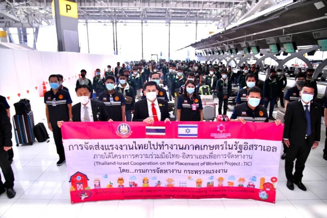 รักษาราชการแทนอธิบดีกรมการจัดหางาน ตรวจเยี่ยมพร้อมให้กำลังใจแรงงานไทยก่อนเดินทางไปทำงานในภาคเกษตรฯ