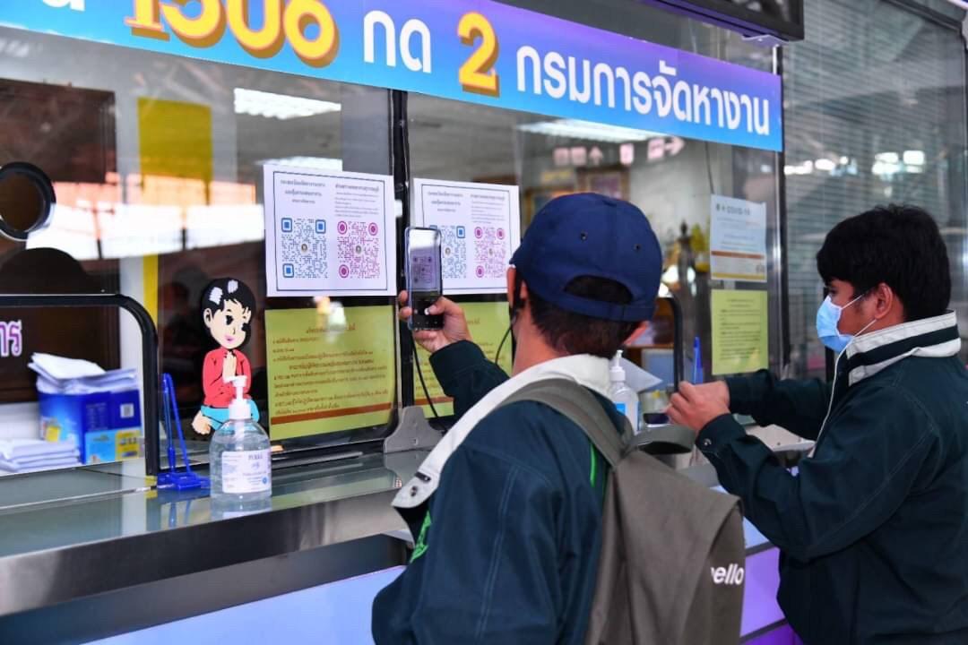รักษาราชการแทนอธิบดีกรมการจัดหางาน ตรวจเยี่ยมพร้อมให้กำลังใจแรงงานไทยก่อนเดินทางไปทำงานในภาคเกษตรที่รัฐอิสราเอล