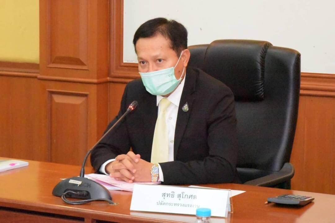 กกจ.ประชุมคณะกรรมการกองทุนเพื่อการบริหารจัดการการทำงานของคนต่างด้าว ครั้งที่ 8/2564