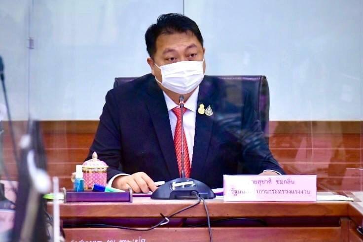 อธิบดีกรมการจัดหางาน  ร่วมการประชุมหารือกับสมาคมอุตสาหกรรมก่อสร้างไทย ในพระบรมราชูปถัมภ์ ชมรมหาบเร่ฯ