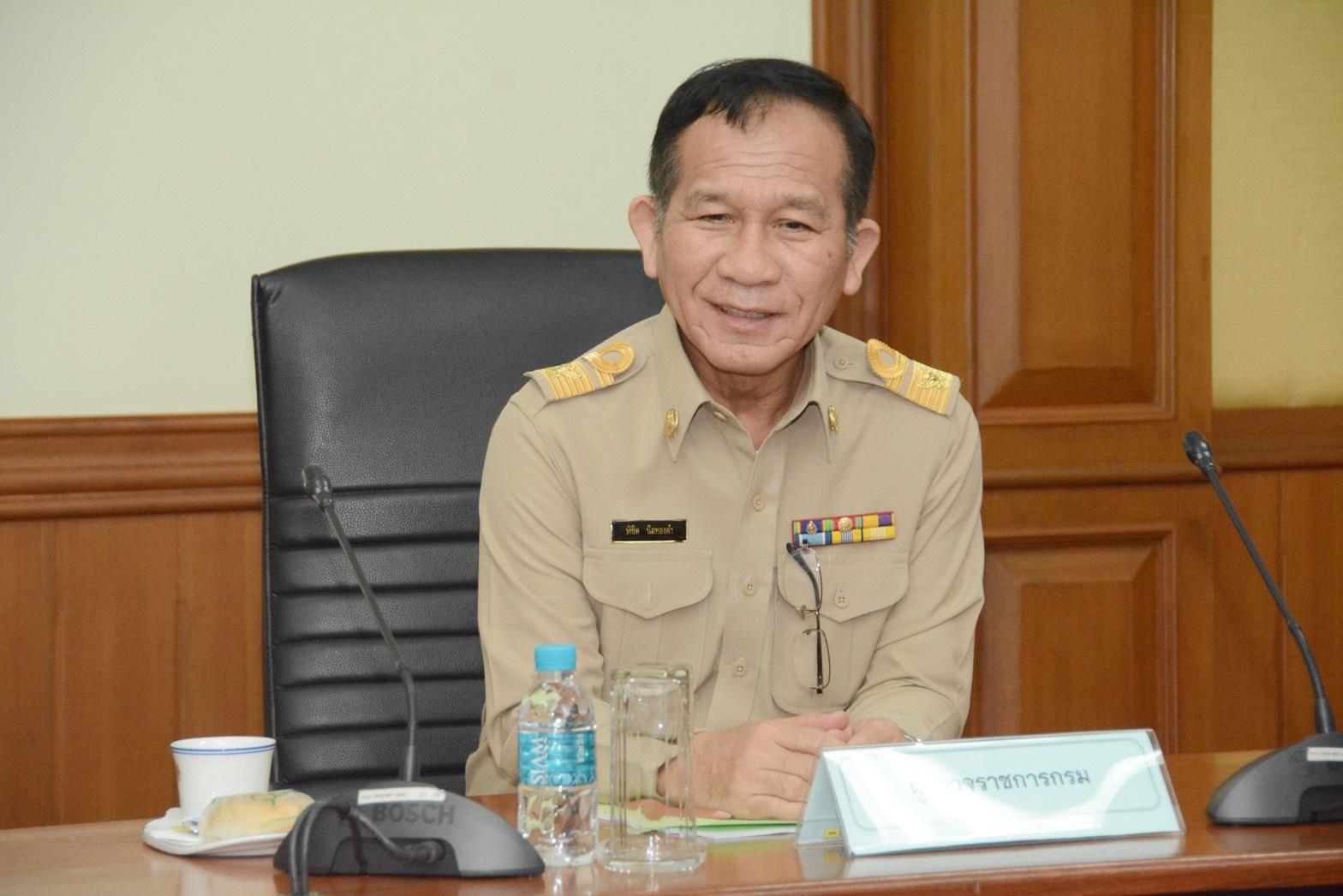 การพิจารณายกร่างประกาศกระทรวงมหาดไทย ตามมาตรา 17 แห่งพระราชบัญญัติคนเข้าเมือง พ.ศ.2522