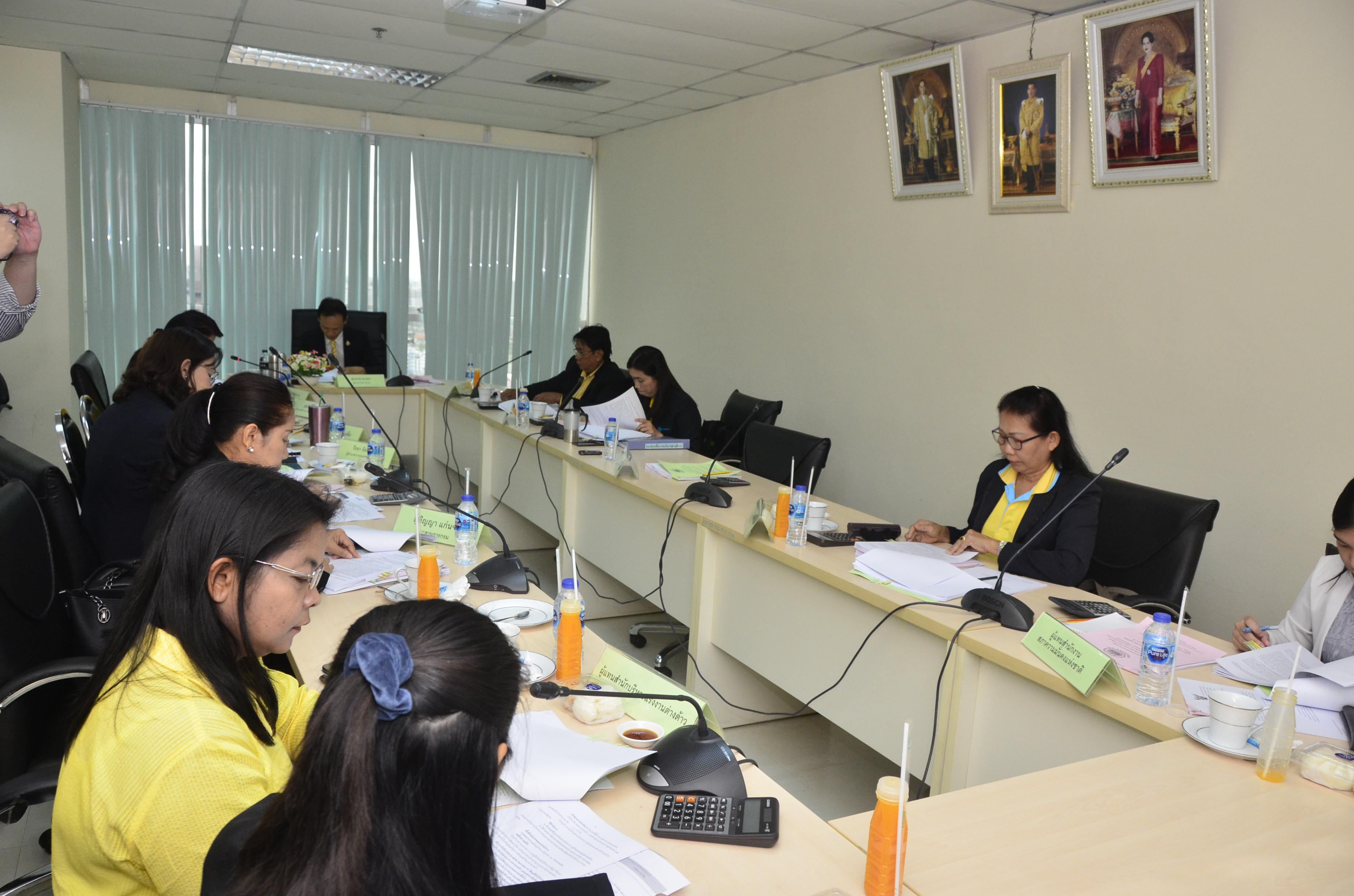 การประชุม คณะอนุกรรมการพิจารณากลั่นกรองการจัดสรรเงินกองทุนเพื่อการบริหารจัดการ การทำงานของคนต่างด้าว ครั้งที่ 5/2562