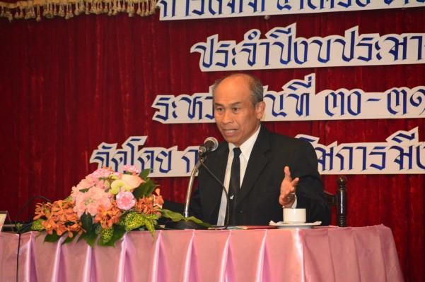 กรมการจัดหางานติวเข้มเครือข่ายครูแนะแนว พร้อมรองรับไทยแลนด์ 4.0