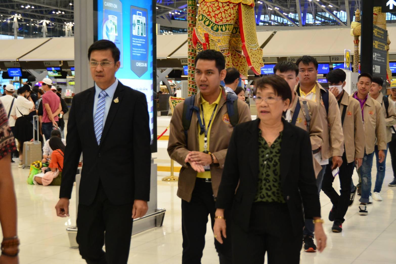 กรมการจัดหางาน ส่งคนงานไทยที่จะไปทำงานเกาหลี กว่า 200 คน ที่สนามบินสุวรรณภูมิ