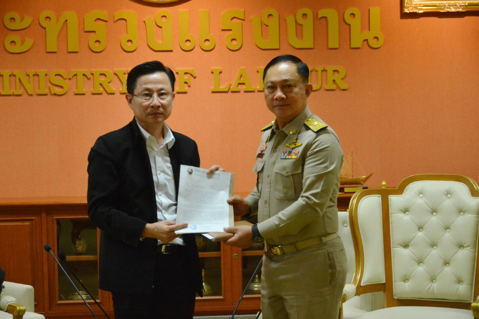 อธิบดีกรมการจัดหางาน ร่วมให้การต้อนรับ สมาคมการประมงแห่งประเทศไทย