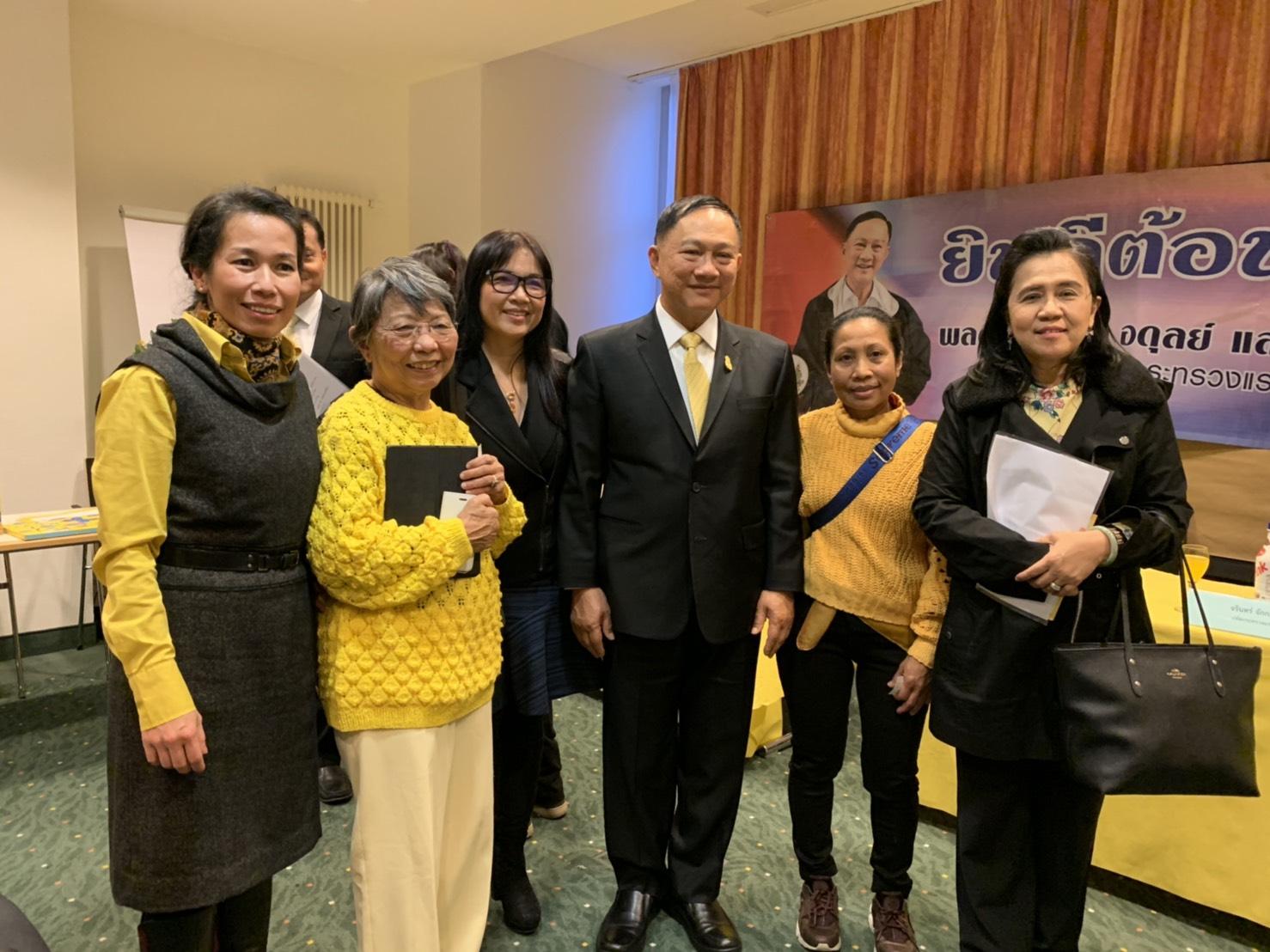 บิ๊กแรงงาน พบคนงานไทยในมันไฮม์ฝากให้บริหารการเงิน รักษาสุขภาพ ปฏิบัติตามกฎหมายและเก็บเกี่ยวประสบการณ์มาพัฒนาประเทศ