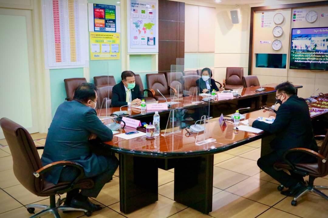 อธิบดีกรมการจัดหางาน ร่วมการประชุมบูรณาการขับเคลื่อนการบริหารจัดการชายแดนภายใต้สถานการณ์โควิด-19