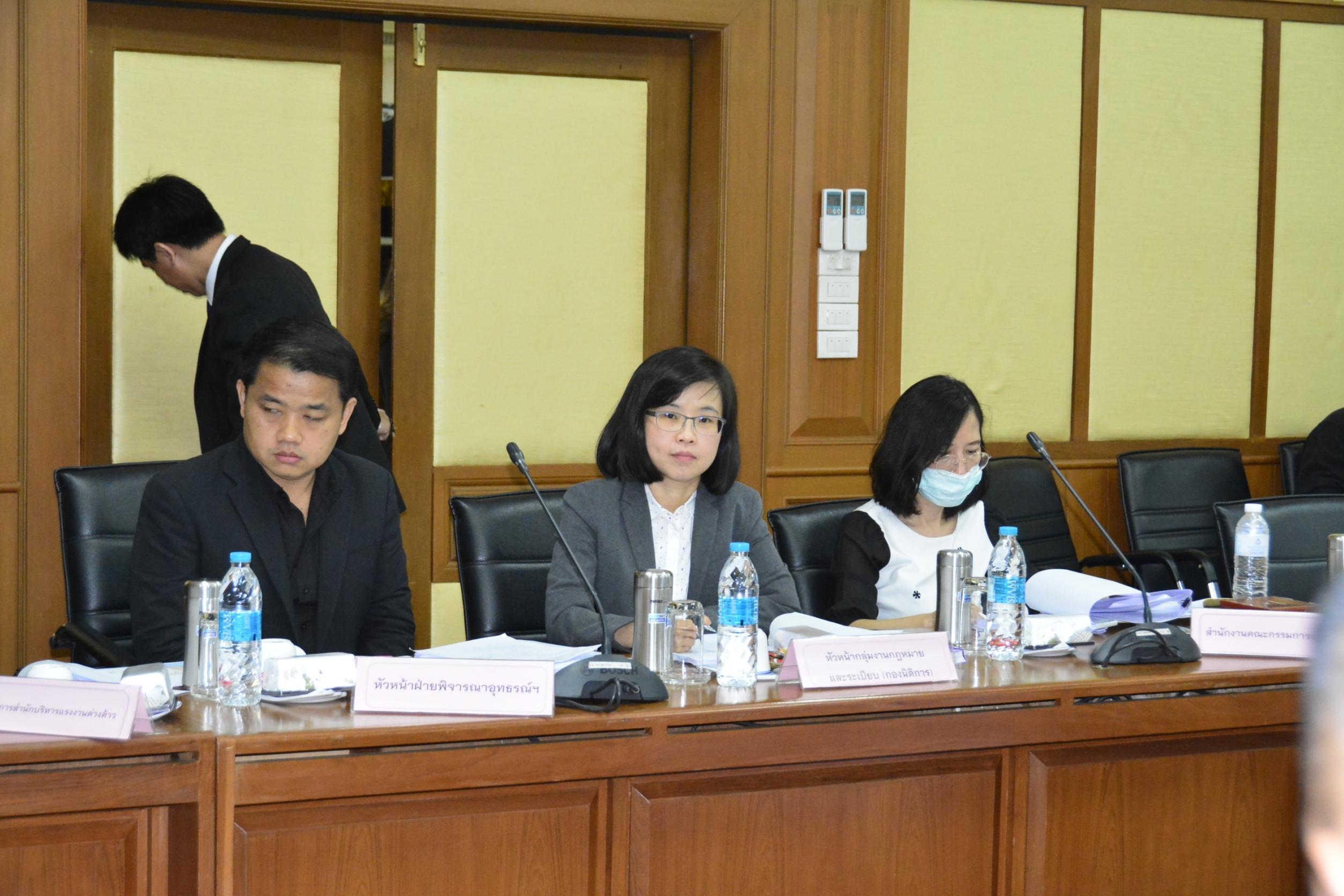 ประชุมคณะอนุกรรมการนโยบายการบริหารจัดการการทำงานของคนต่างด้าว (อคบต.) ครั้งที่ 1/2563 ณ ห้องประชุม เทียน อัชกุล ชั้น 10