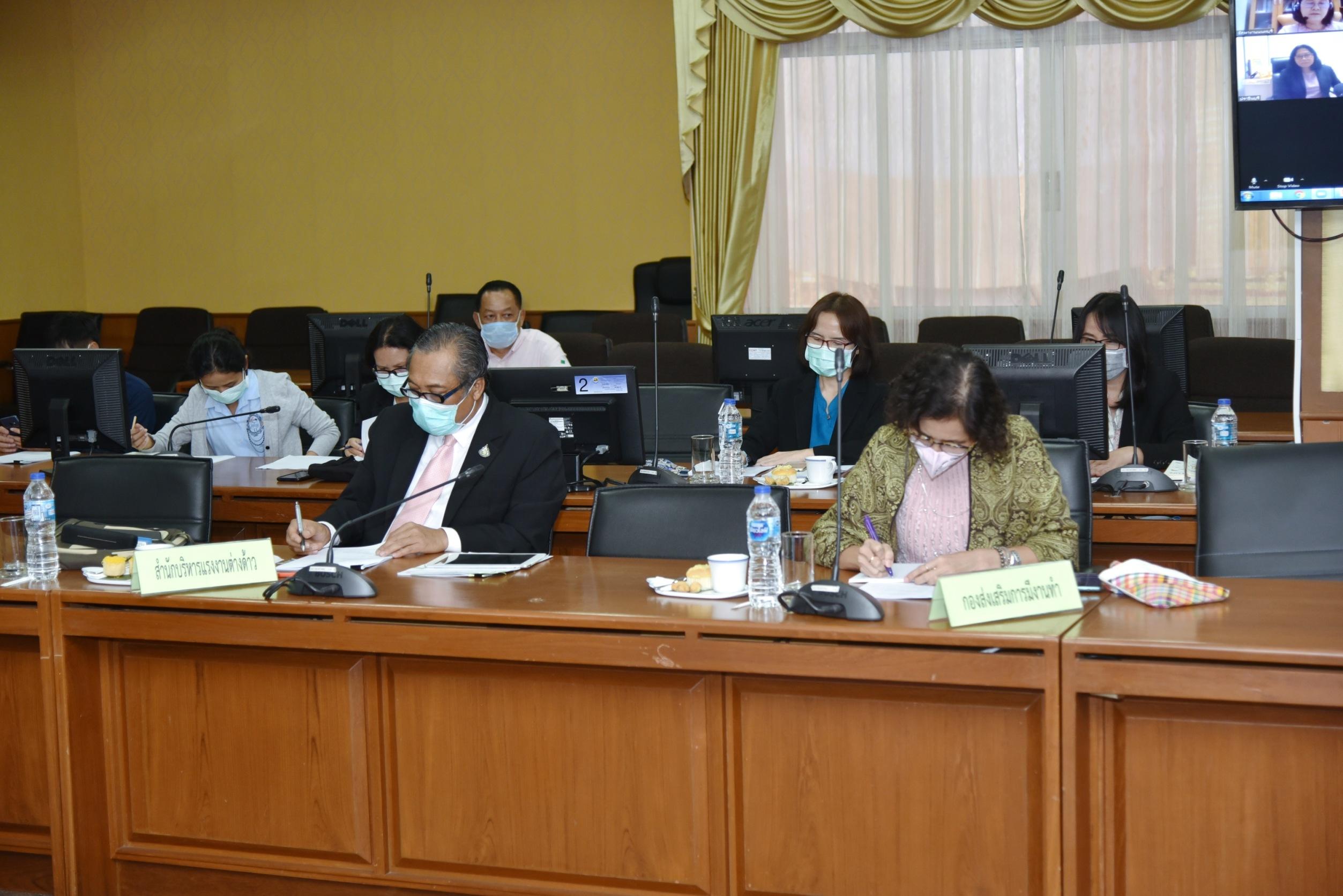 ประชุมคณะกรรมการพัฒนาระบบบริการจัดหางานในประเทศ ผ่านระบบ Video Conference ณ ห้องประชุมเทียน อัชกุล ชั้น 10 กรมการจัดหางาน