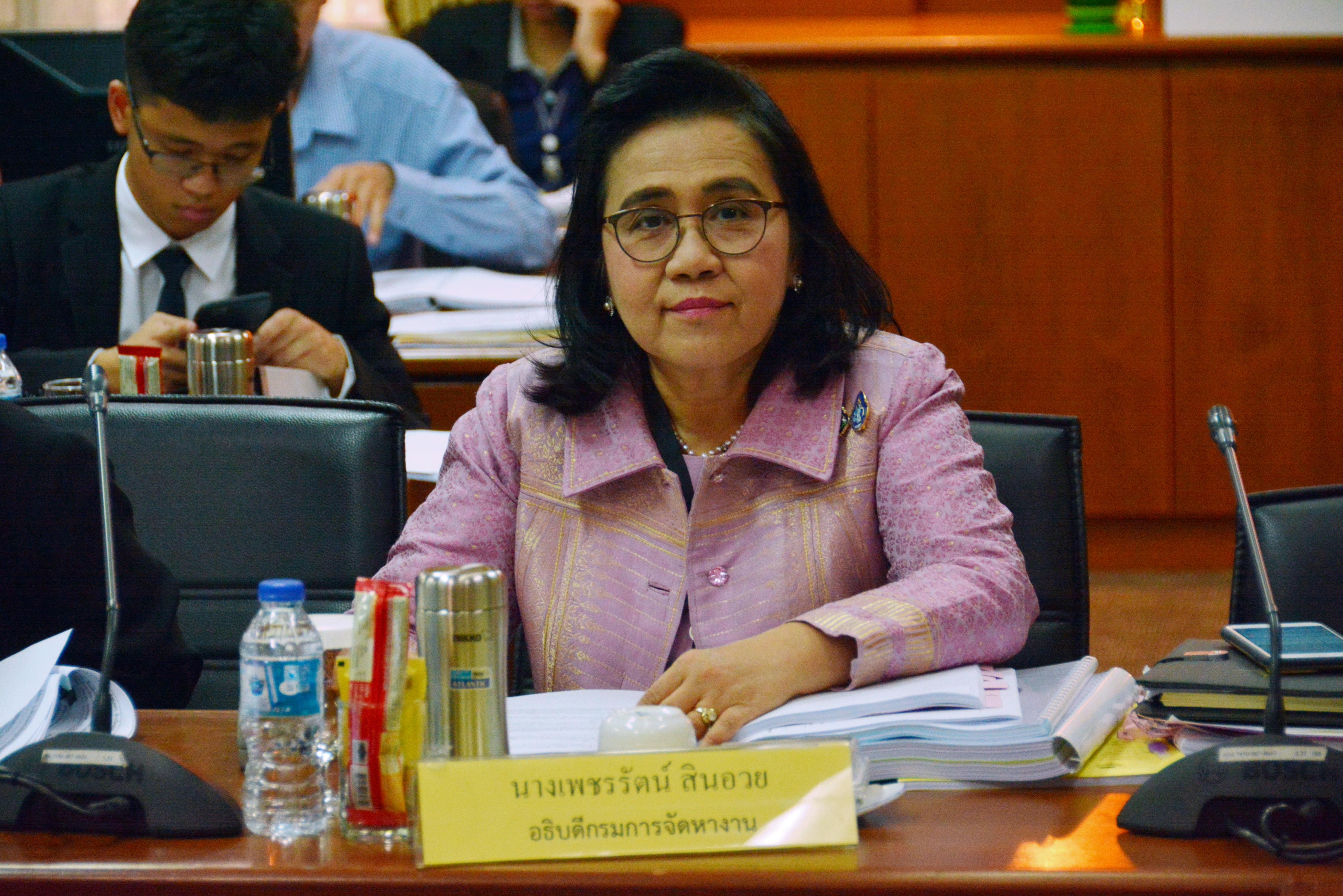 การประชุมคณะกรรมการพิจารณาการดำเนินงานขององค์การเอกชนต่างประเทศ ครั้งที่ 4/2562