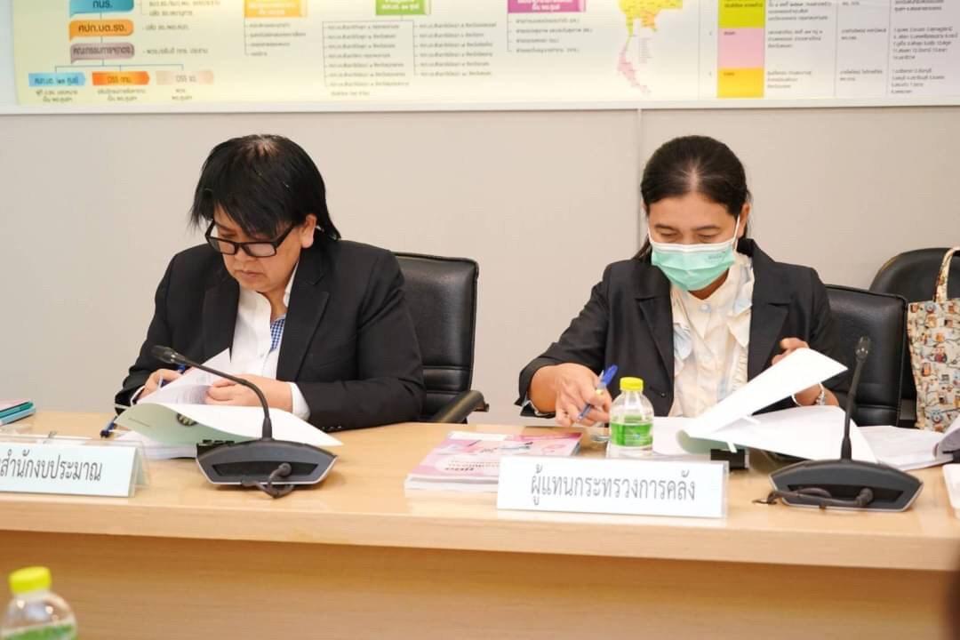 อธิบดีกรมการจัดหางาน ประชุมคณะกรรมการบริหารกองทุนเพื่อผู้รับงานไปทำที่บ้าน ครั้งที่ 3/2564