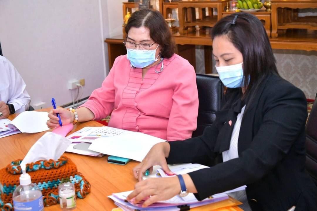 ประชุมเตรียมความพร้อมการจัดงานส่งเสริมการมีงานทำ และสนับสนุนการจ้างงานคนพิการเชิงสังคม