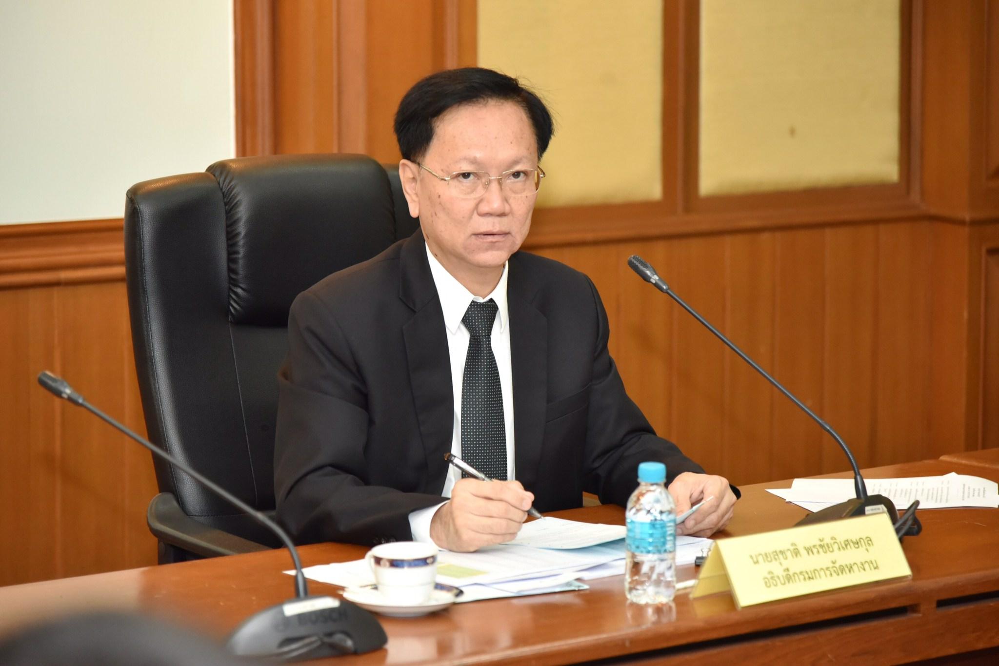 """อธิบดีกกจ. พร้อมผู้บริหารกรมการจัดหางานประชุมติดตามความคืบหน้าการจัดงาน """"JOB EXPO THAILAND 2020"""""""