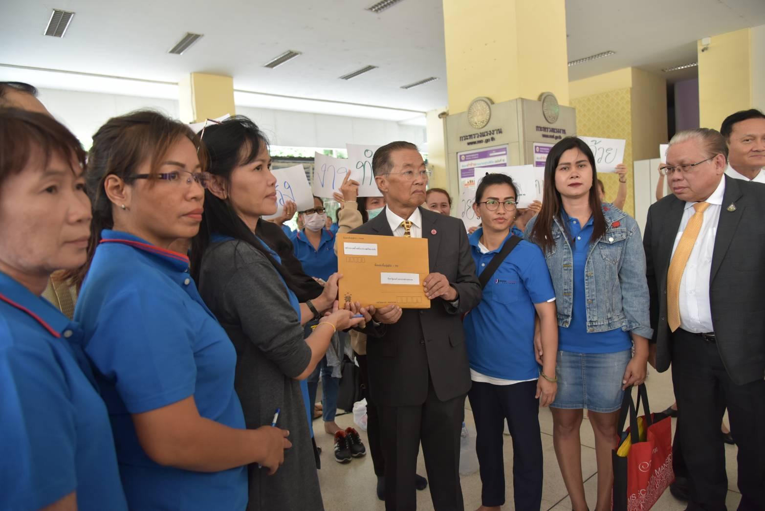 กระทรวงแรงงาน รับหนังสือข้อเสนอ จากลูกจ้างบริษัท บอดี้ แฟชั่น (ประเทศไทย) จำกัด สาขาบางพลี