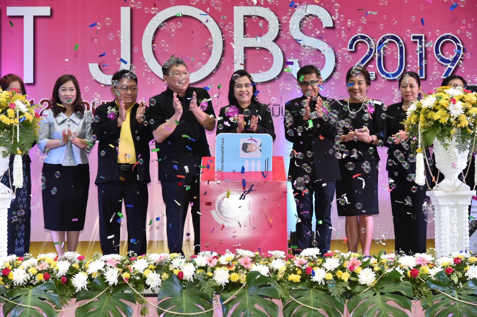 """กรมการจัดหางาน จับมือภาคเอกชน จัด """"KORAT IT JOBS 2019""""  ช่วยผู้ว่างงานมีอาชีพ มีรายได้"""