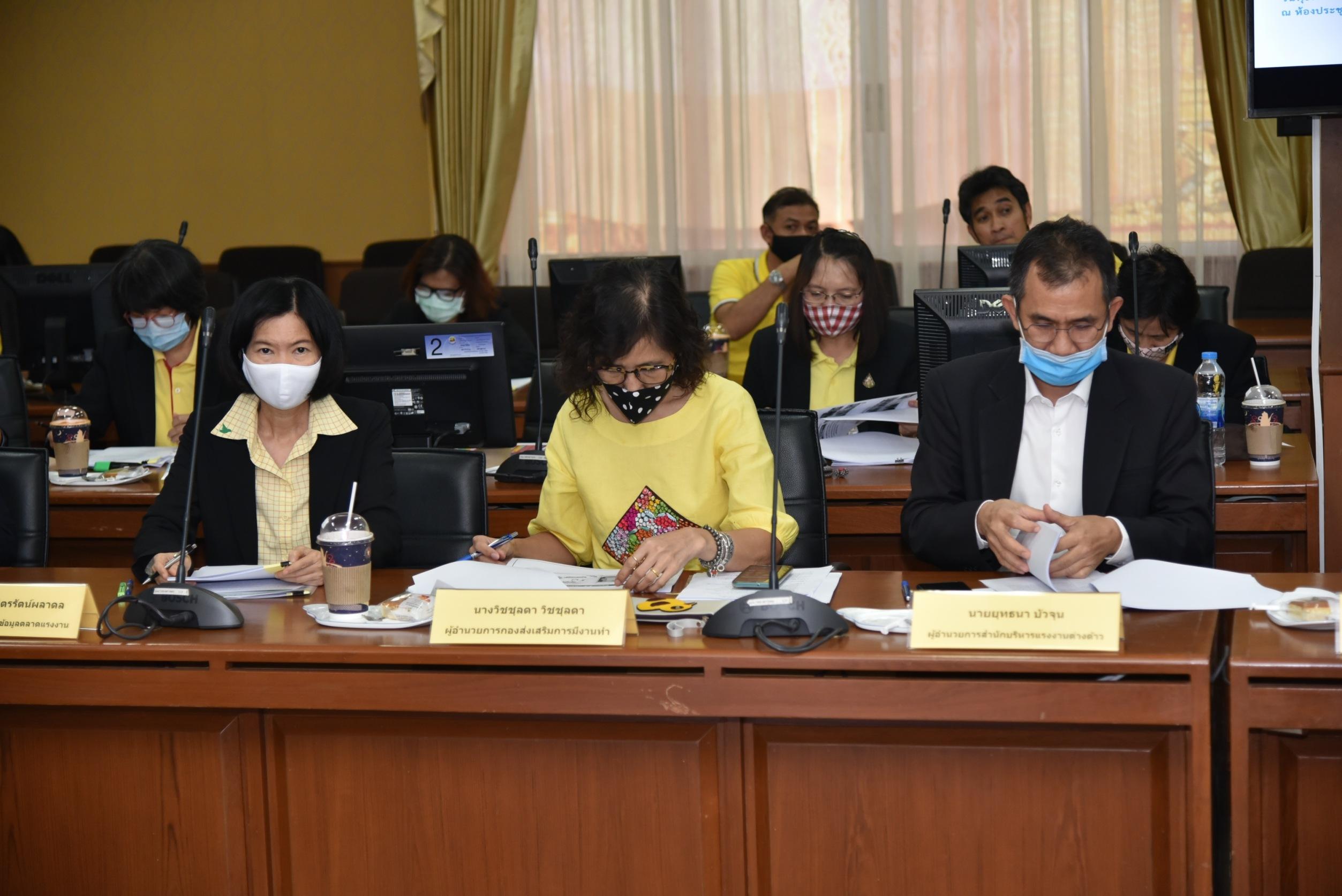 กรมการจัดหางาน ประชุมคณะทำงานเตรียมความพร้อมรับการตรวจประเมินรางวัลคุณภาพการบริหารจัดการภาครัฐ ประจำปี พ.ศ.2563