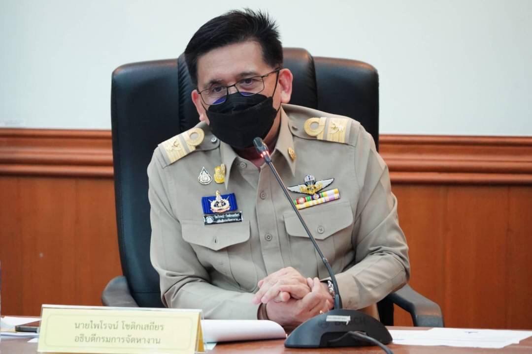 กรมการจัดหางาน ประชุมชี้แจงแนวทางการดำเนินการตามมติคณะรัฐมนตรีเมื่อวันที่ 13 กรกฎาคม 2564
